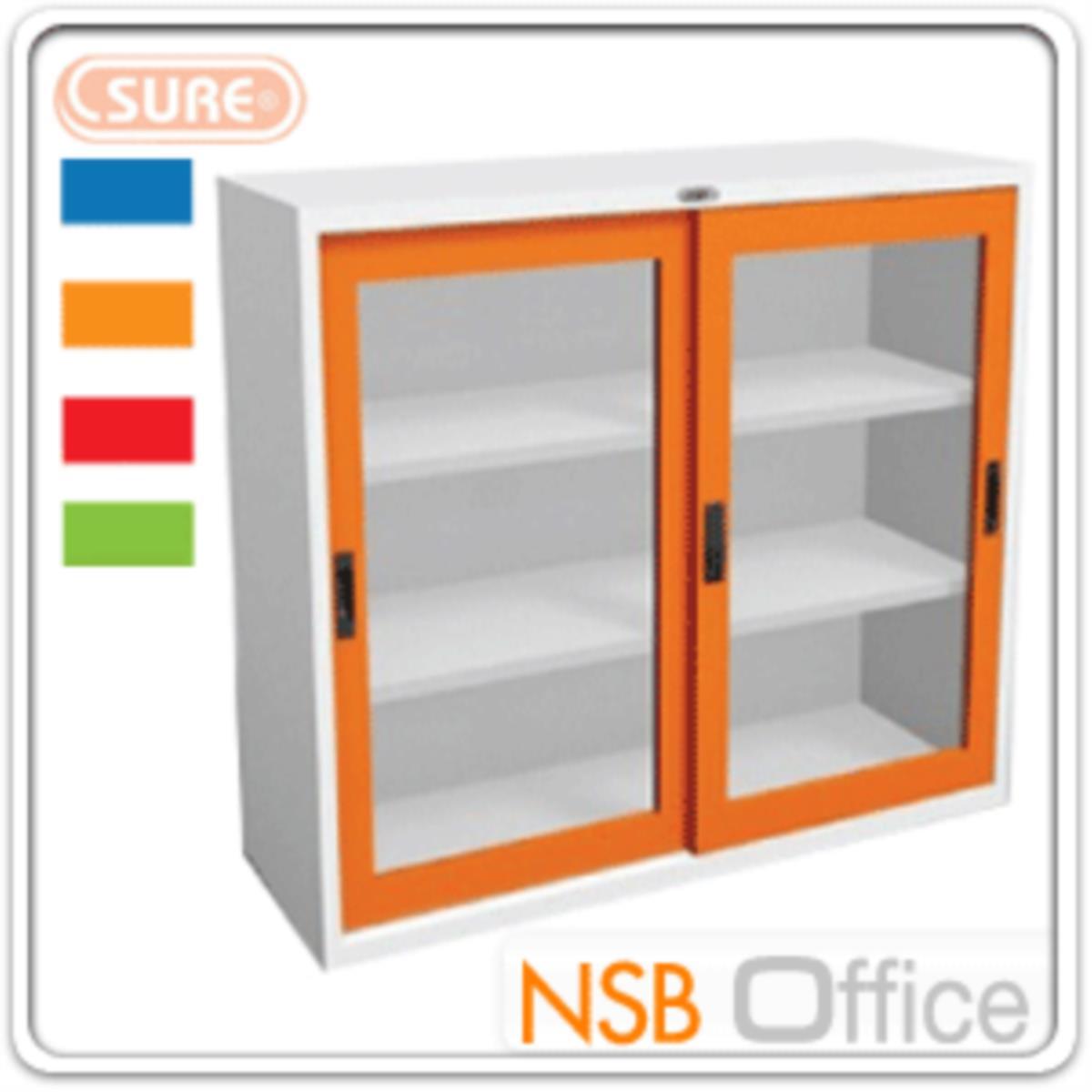 ตู้เหล็ก 2 บานเลื่อนกระจกเตี้ย หน้าบานสีสัน (3 และ 4 ฟุต) รุ่น CSLG-03,CSLG-04