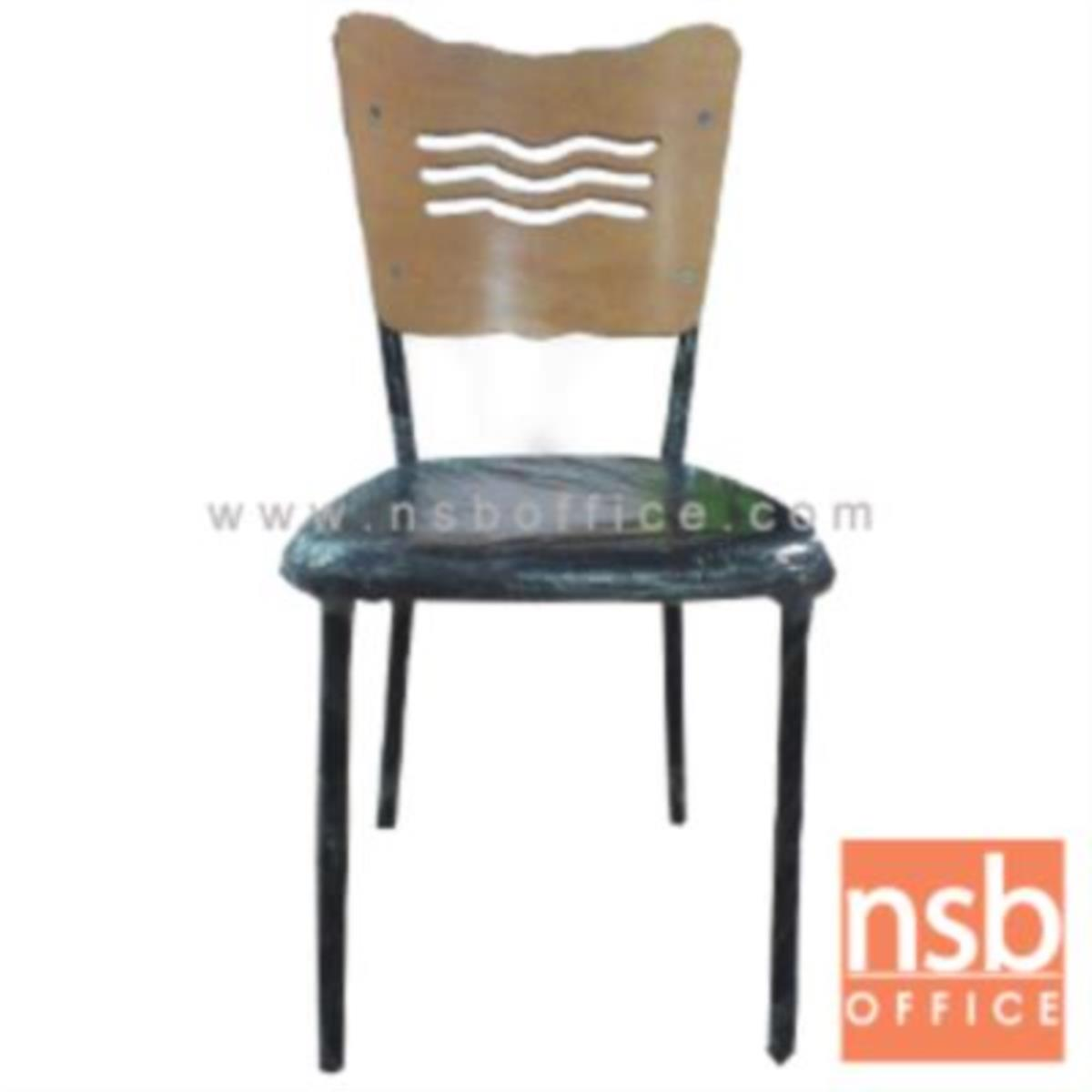 เก้าอี้อเนกประสงค์  รุ่น Sign (ไซน์)  ขาเหล็กพ่นดำ