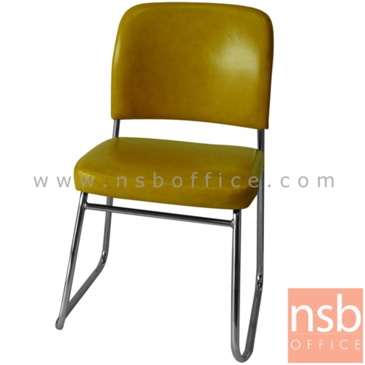 เก้าอี้รับแขกขาตัวยู รุ่น Pearce (เพียร์ซ)  ขาเหล็กชุบโครเมี่ยม