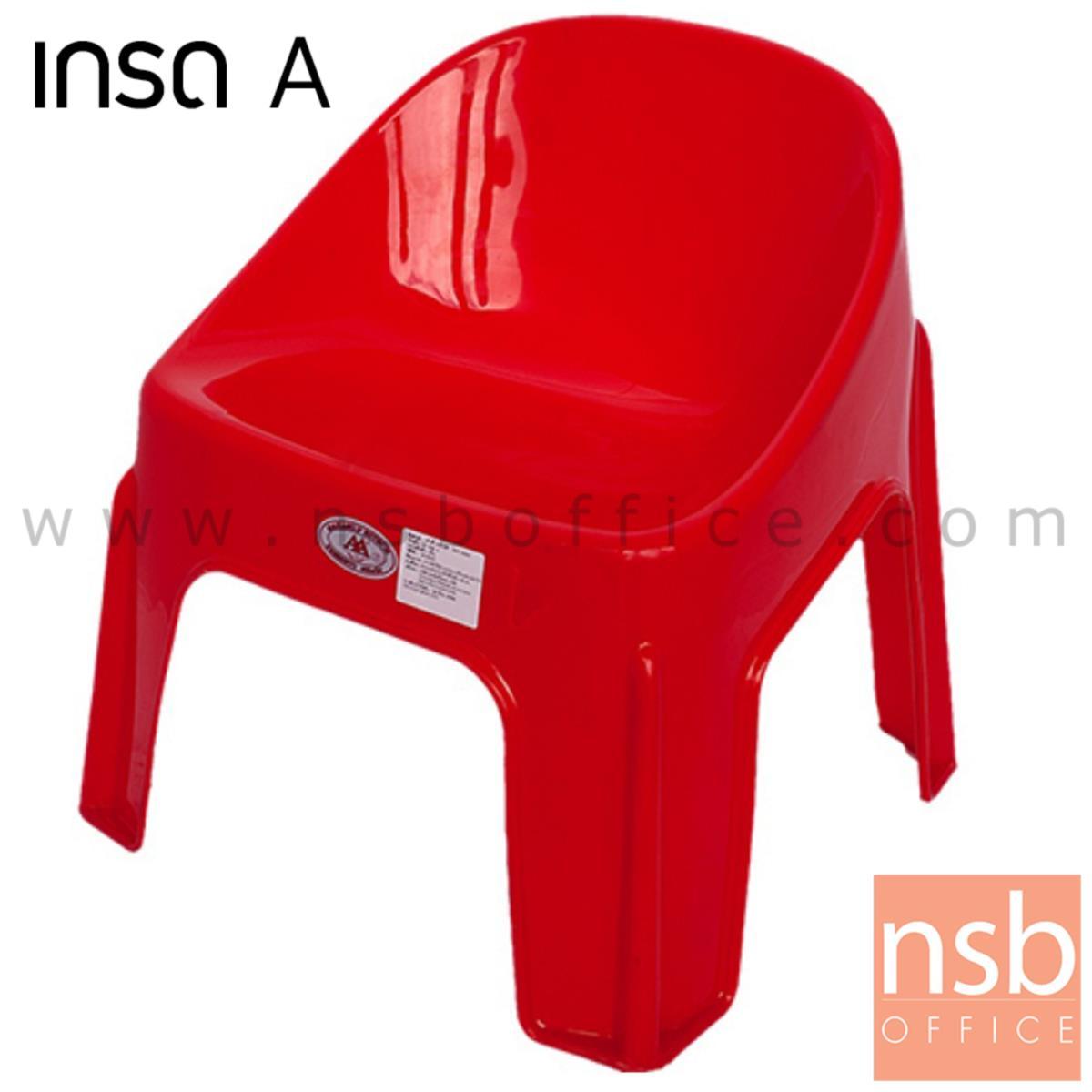 B10A065:เก้าอี้พลาสติกสำหรับเด็ก รุ่น FANCY_CHAIR ซ้อนทับได้ (พลาสติกเกรด A)