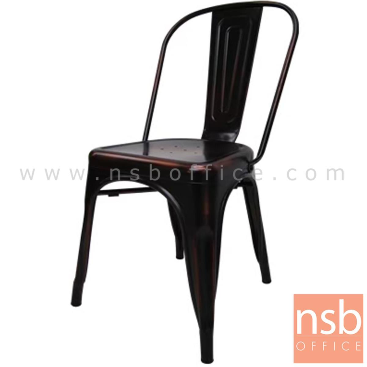 B29A321:เก้าอี้โมเดิร์นเหล็ก รุ่น Blue Star