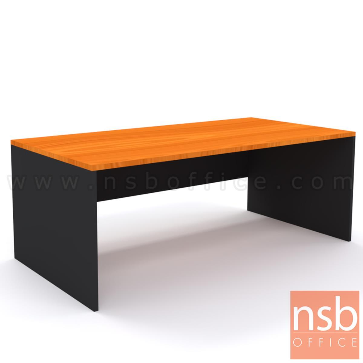 A13A006:โต๊ะผู้บริหารทรงสี่เหลี่ยมใหญ่พิเศษ  ขนาด 200W cm. เมลามีน ขาโต๊ะมีปุ่มปรับระดับ