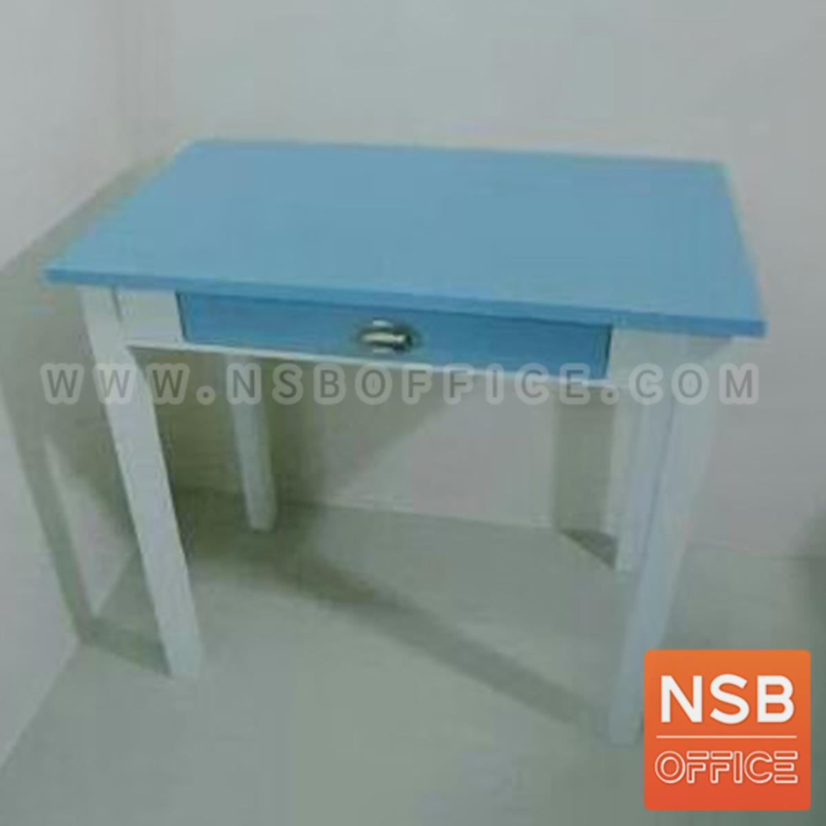โต๊ะไม้ยางพารา 1 ลิ้นชัก รุ่น Dacian (ดาเชียน) ขนาด 80W cm.
