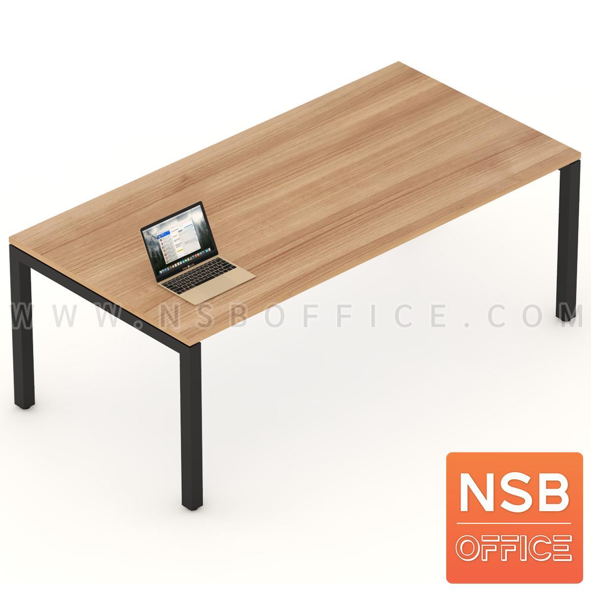 A07A046:โต๊ะประชุมทรงสี่เหลี่ยม  ขนาด 150W ,180W ,200W ,240W cm.  ขาเหล็กเหลี่ยมทำสี