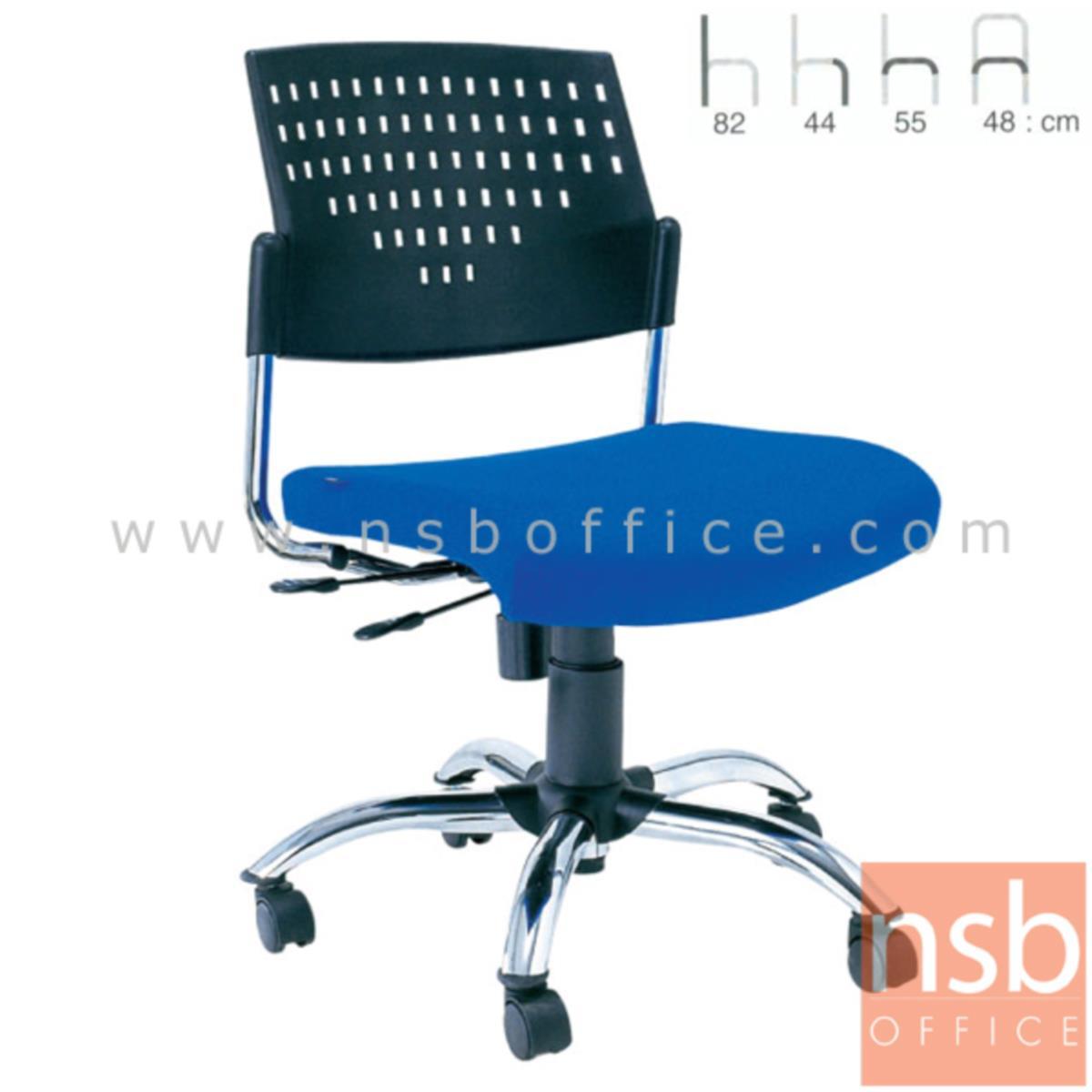 B28A037:เก้าอี้สำนักงานโพลี่ รุ่น Hilary (ฮิลลารี)  โช๊คแก๊ส มีก้อนโยก ขาเหล็กชุบโครเมี่ยม