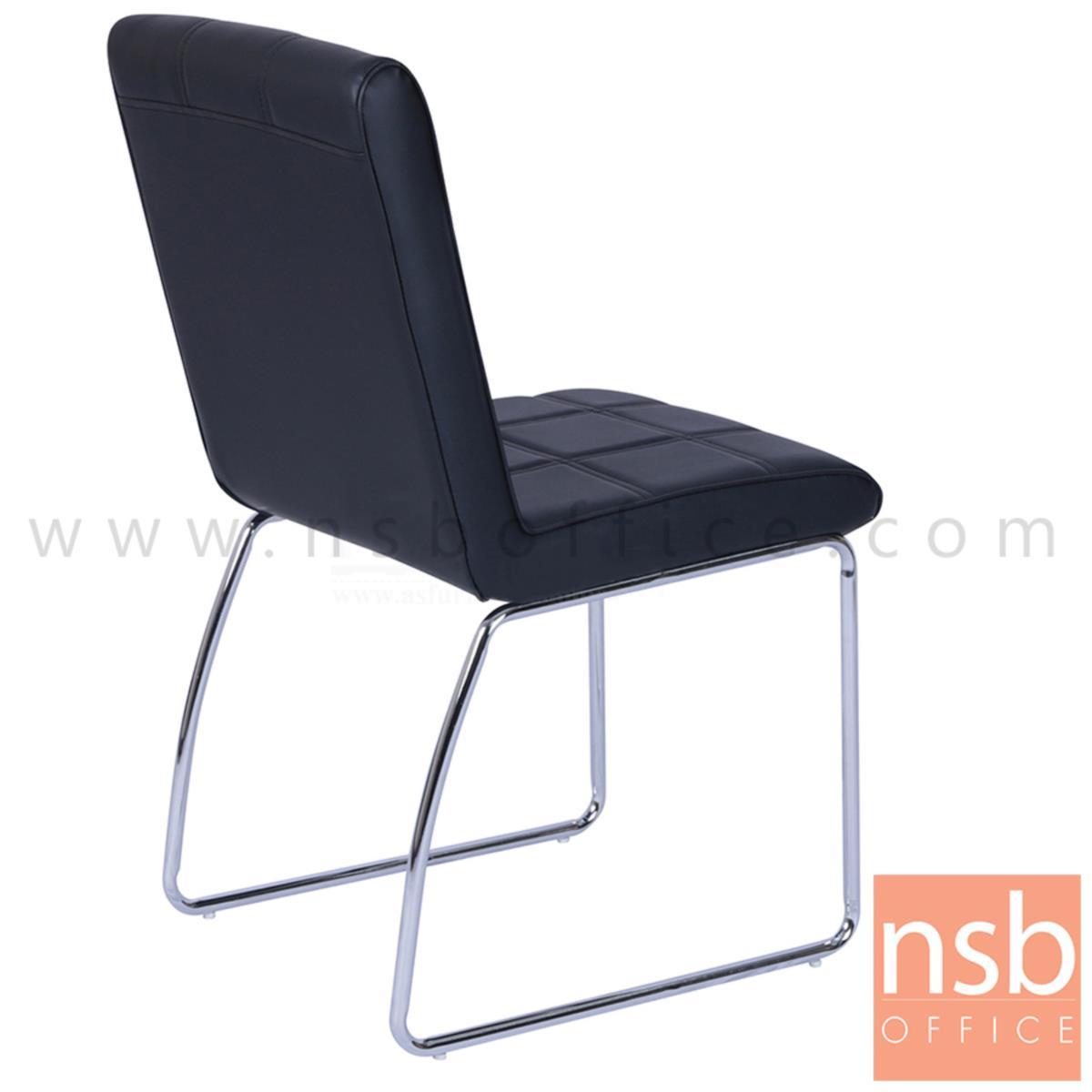 เก้าอี้รับแขกตัวยูหุ้มหนัง รุ่น Houghton (ฮอตัน)  ขาเหล็กชุบโครเมี่ยม