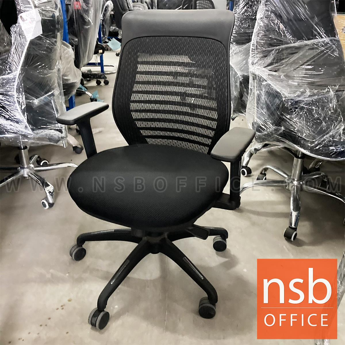 L02A349:เก้าอี้สำนักงานหลังเน็ต    โช๊คแก๊ส มีก้อนโยก ขาพลาสติก