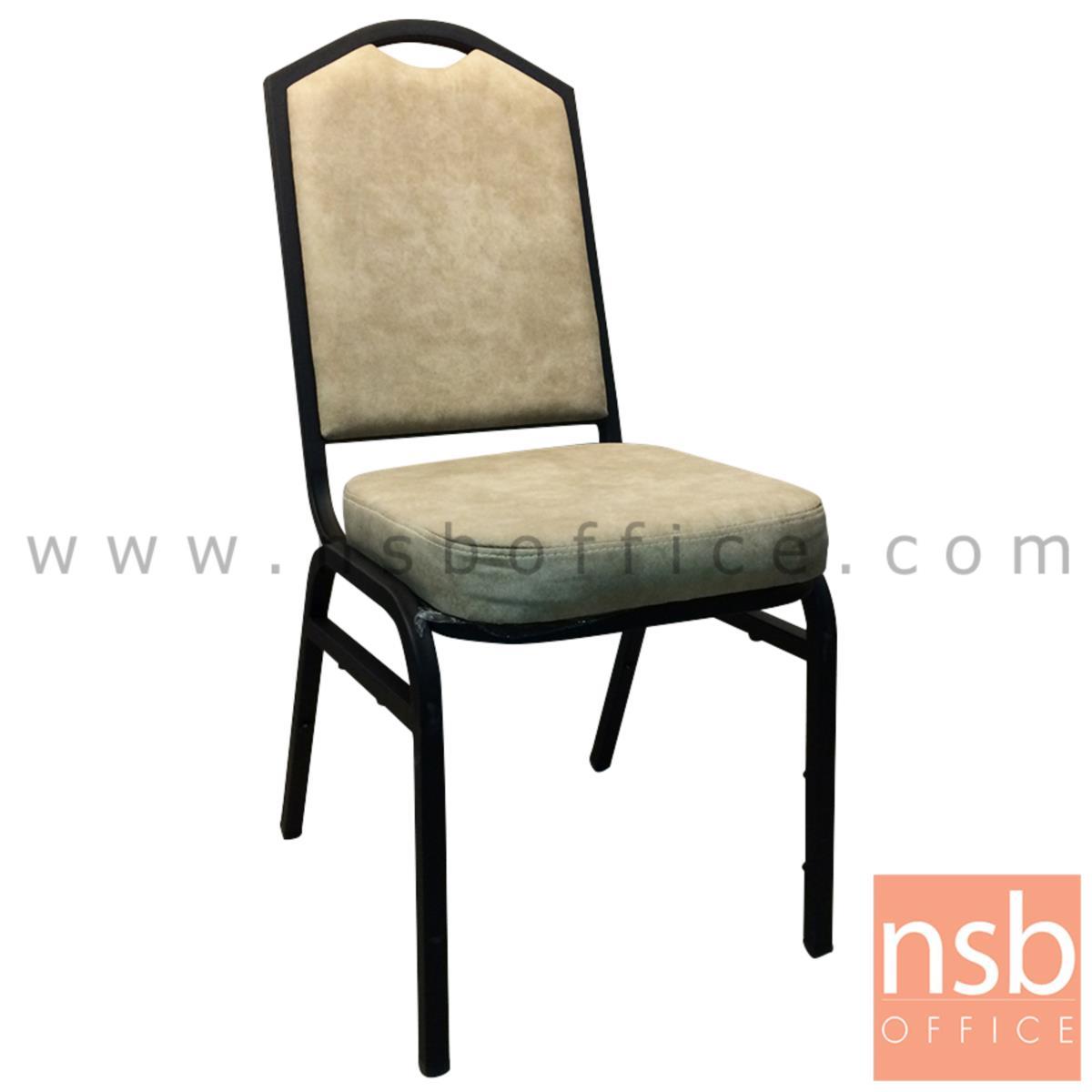 B05A140:เก้าอี้อเนกประสงค์จัดเลี้ยง  ขนาด 95H cm.  ขาเหล็กพ่นดำ