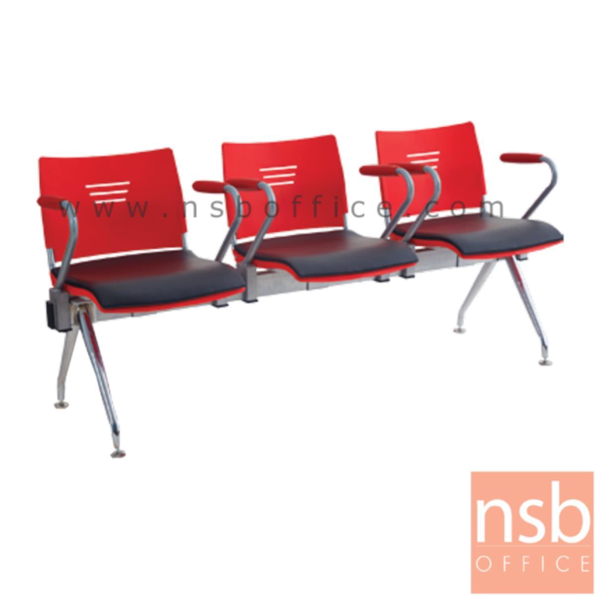 B06A112:เก้าอี้นั่งคอยเฟรมโพลี่หุ้มเบาะ รุ่น Remy (เรมี่) 2 ,3 ,4 ที่นั่ง ขนาด 112W ,171W ,228W cm. ขาเหล็ก