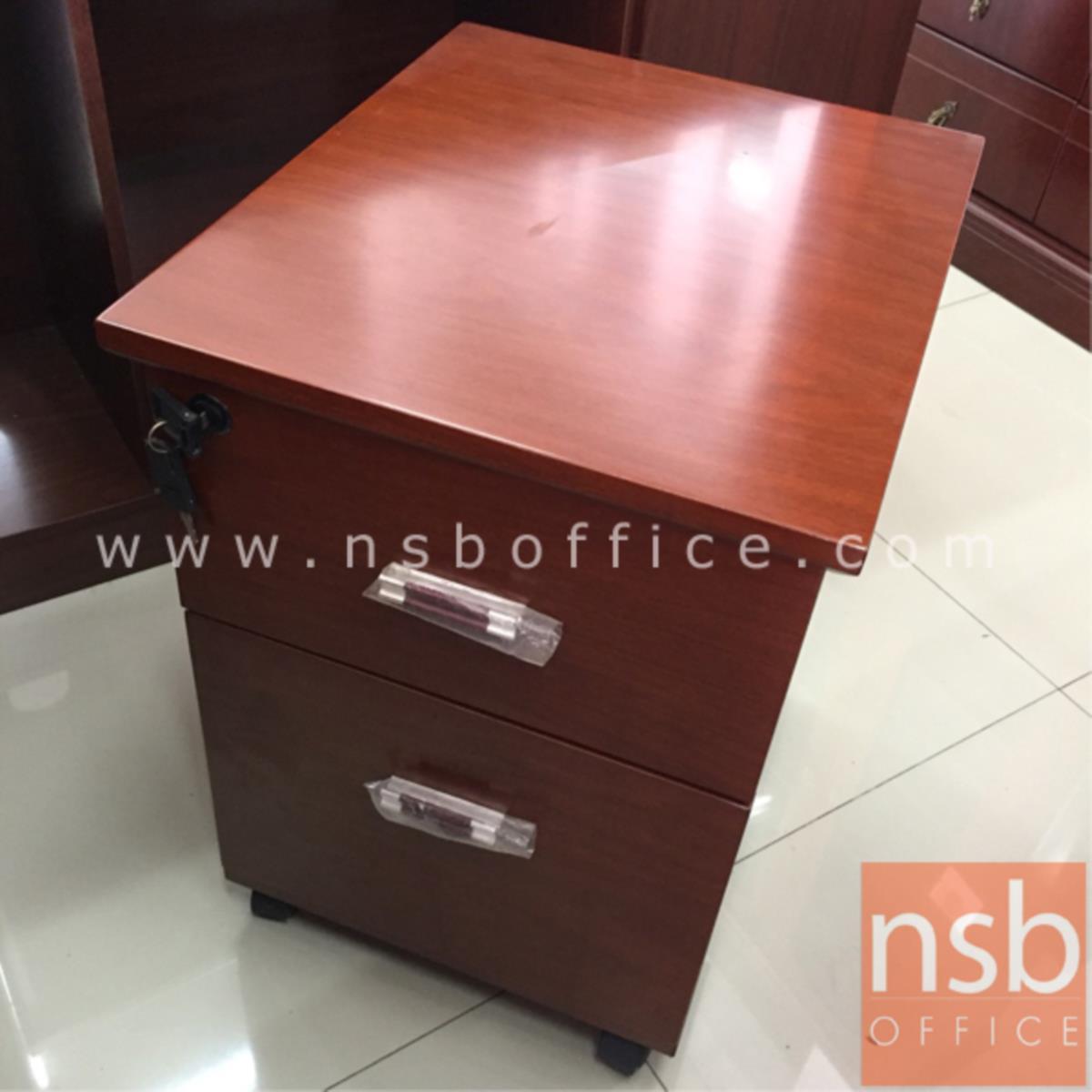 โต๊ะผู้บริหารตัวแอล  รุ่น Hutcherson (ฮัทเชอร์สัน) ขนาด 160W cm. พร้อมตู้ข้างและตู้ลิ้นชัก