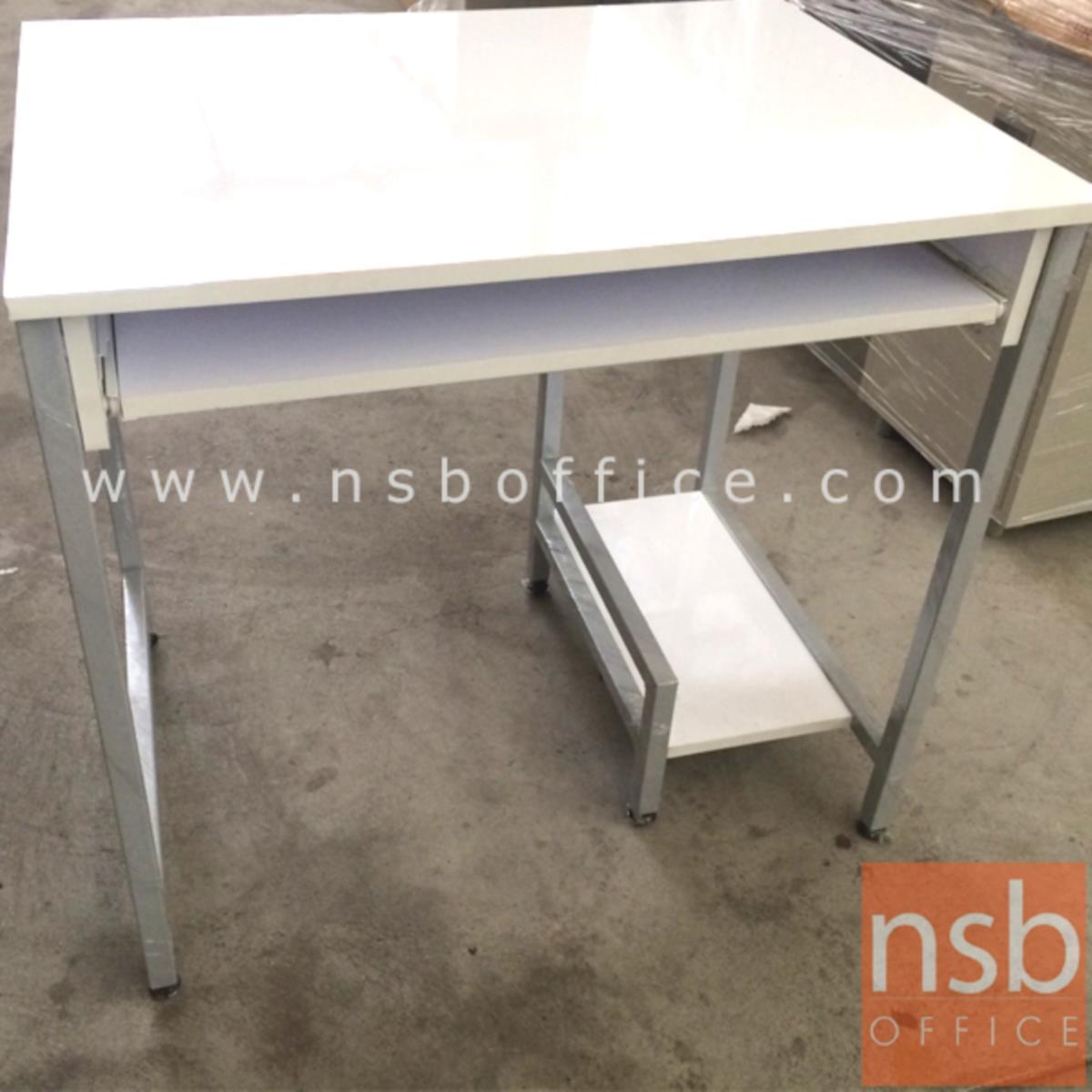 A12A065:โต๊ะคอมพิวเตอร์  รุ่น RH80 ขนาด 80W cm. พร้อมรางคีย์บอร์ดและที่วางซีพียู ขาเหล็ก