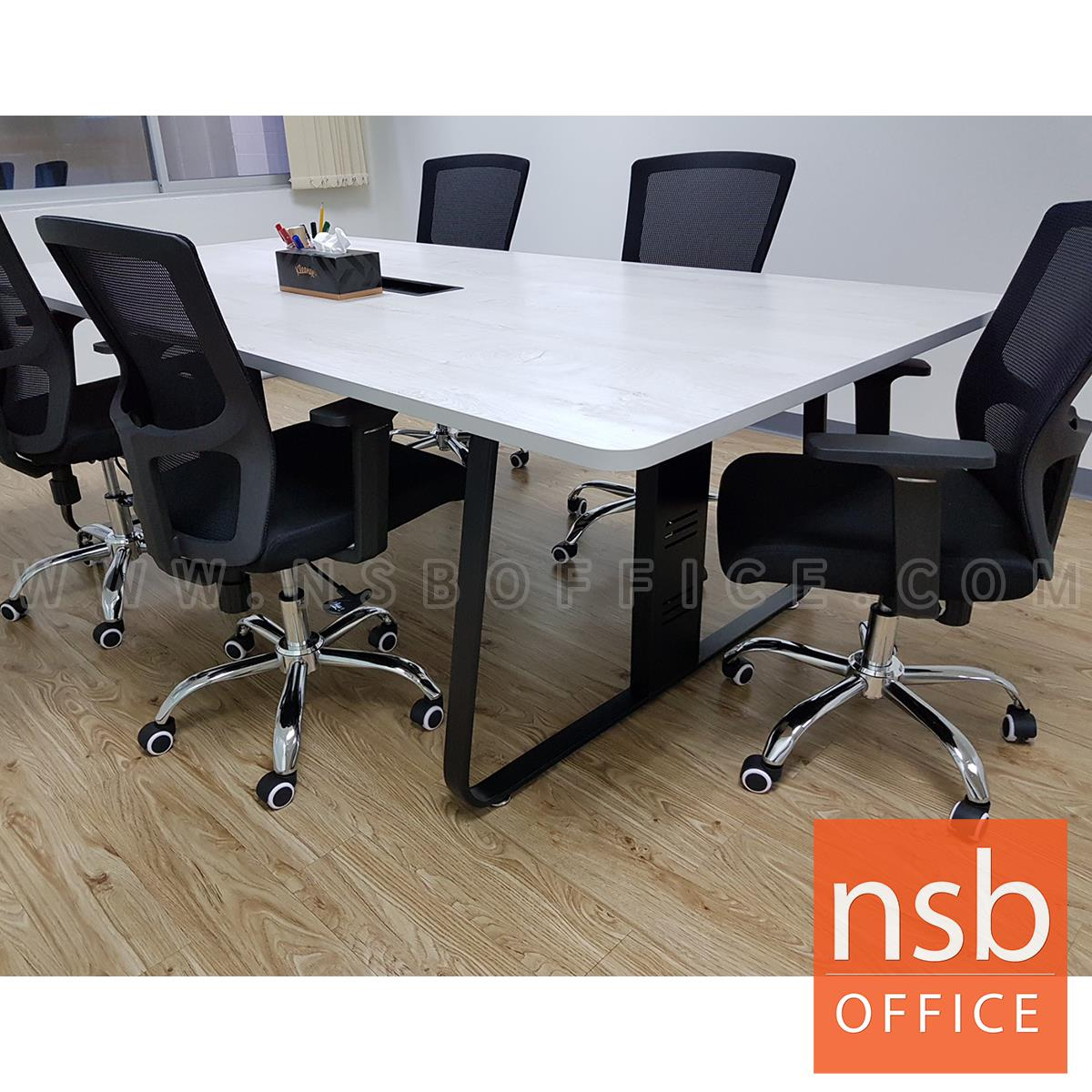 โต๊ะประชุมสี่เหลี่ยม รุ่น Thwaites (ทเวทส์) ขนาด 180W, 240W cm.  พร้อมรางไฟใต้โต๊ะ ขาเหล็กทรงแจกัน