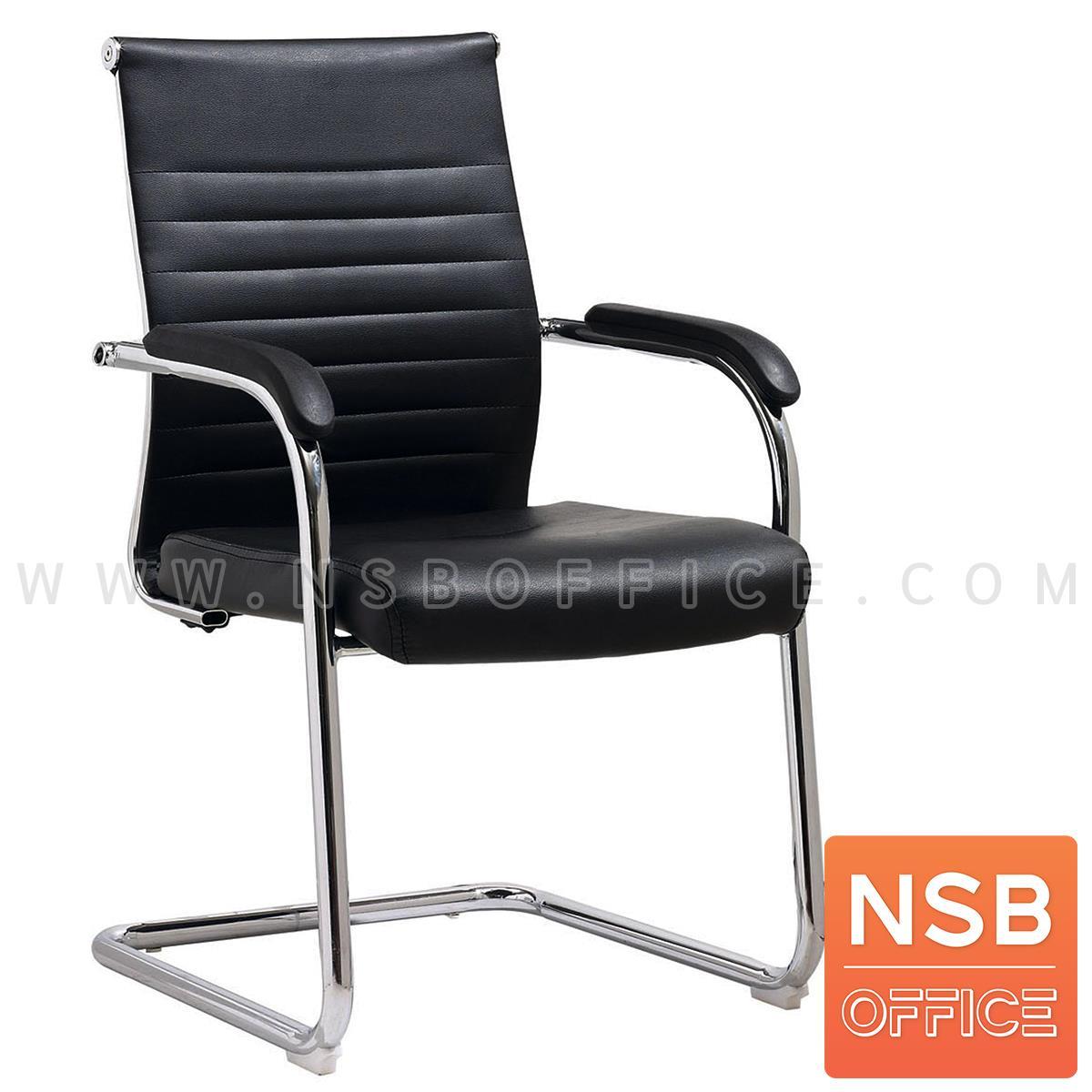 B04A191:เก้าอี้รับแขกขาตัวซี รุ่น Alema (อารีมา) ขาเหล็กชุบโครเมี่ยม