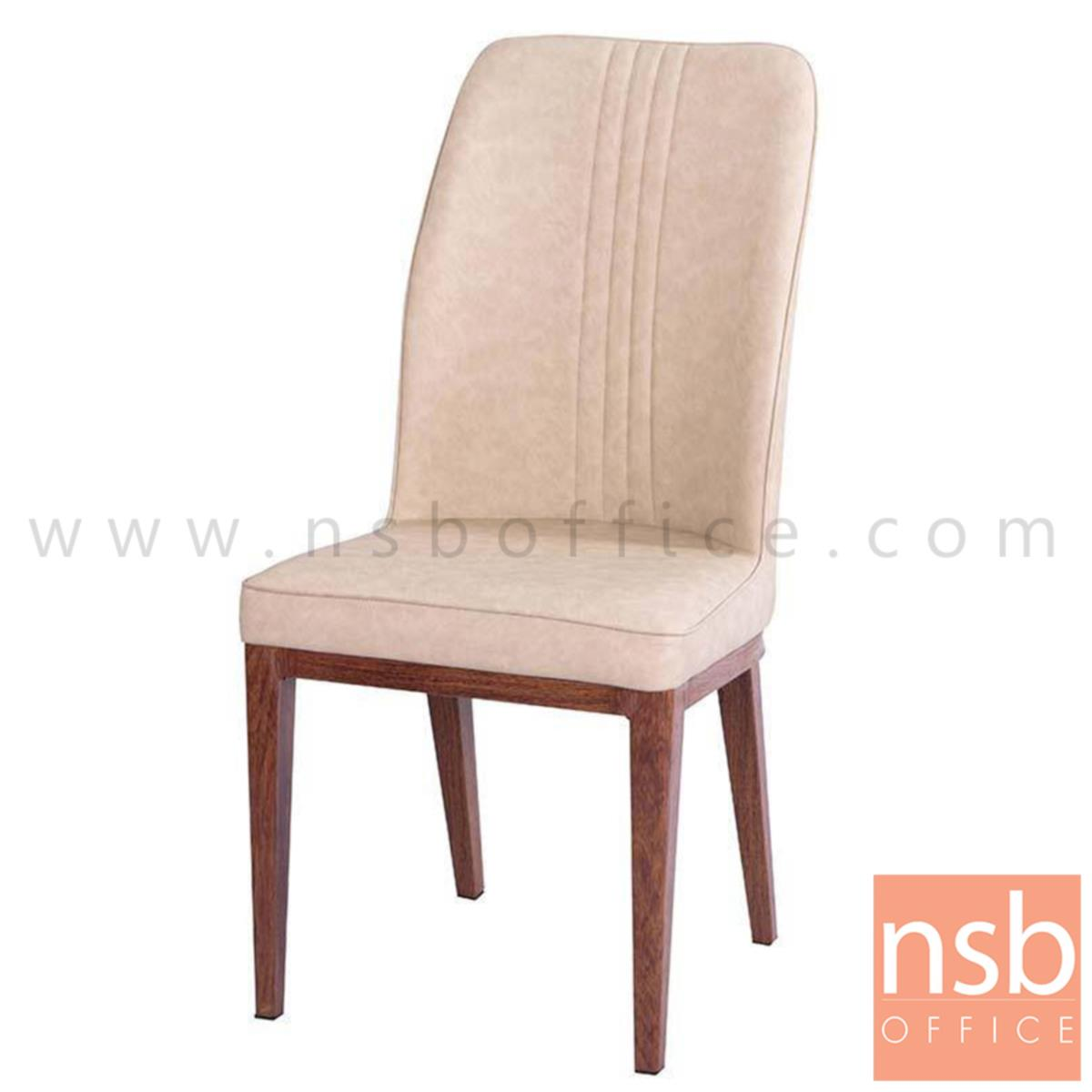 เก้าอี้ไม้ที่นั่งหุ้มหนังเทียม รุ่น Waterston (วอเตอร์สตัน)  ขาเหล็ก