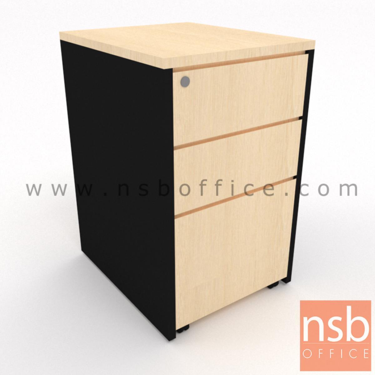 C01A068:ตู้ 3 ลิ้นชักล้อเลื่อน สูง 65 cm. สอดใต้โต๊ะ รุ่น EP-3002   เมลามีน บานเพ่