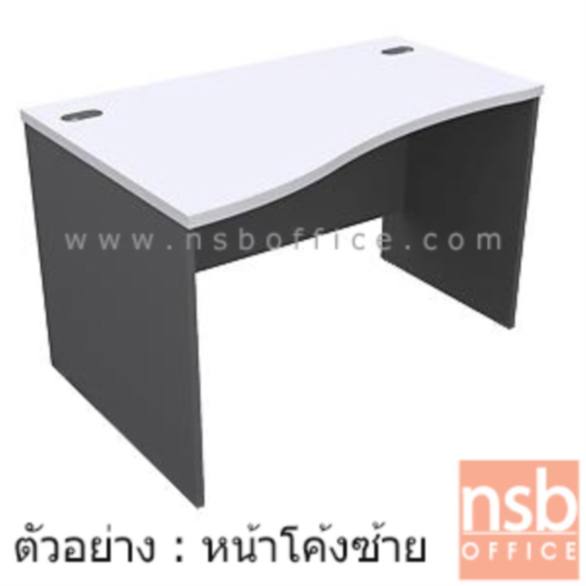 โต๊ะทำงานโล่ง  ขนาด 120W ,135W ,150W ,165W ,180W cm.  เมลามีน