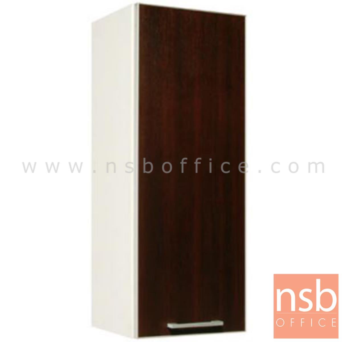 K01A011:ตู้แขวน 30 ซม. บานทึบยาว รุ่น Joyva
