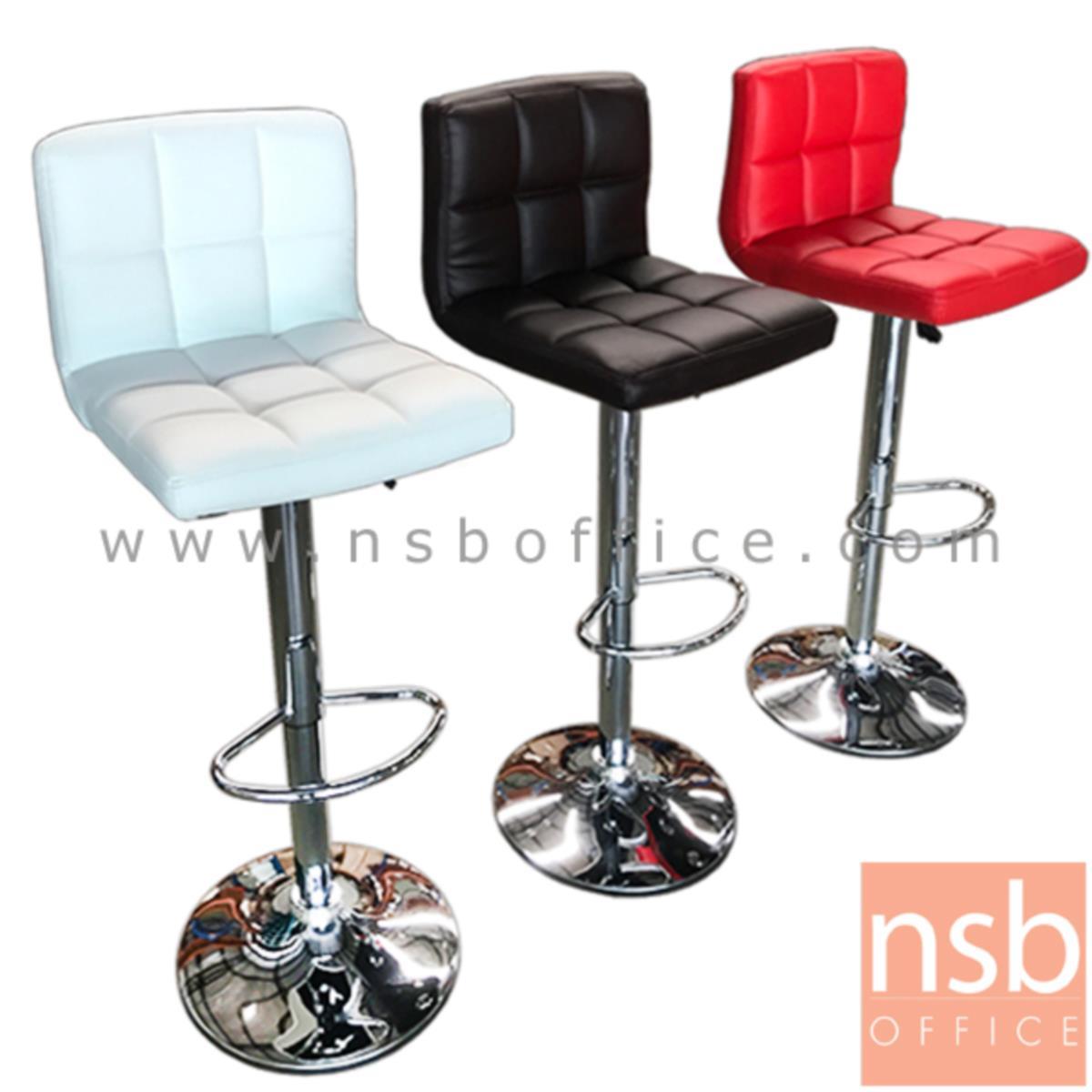 B09A118:เก้าอี้บาร์สูงหนังเทียม รุ่น Levellers (เลเวลเลอร์) ขนาด 41W cm. โช๊คแก๊ส ขาโครเมี่ยมฐานจานกลม