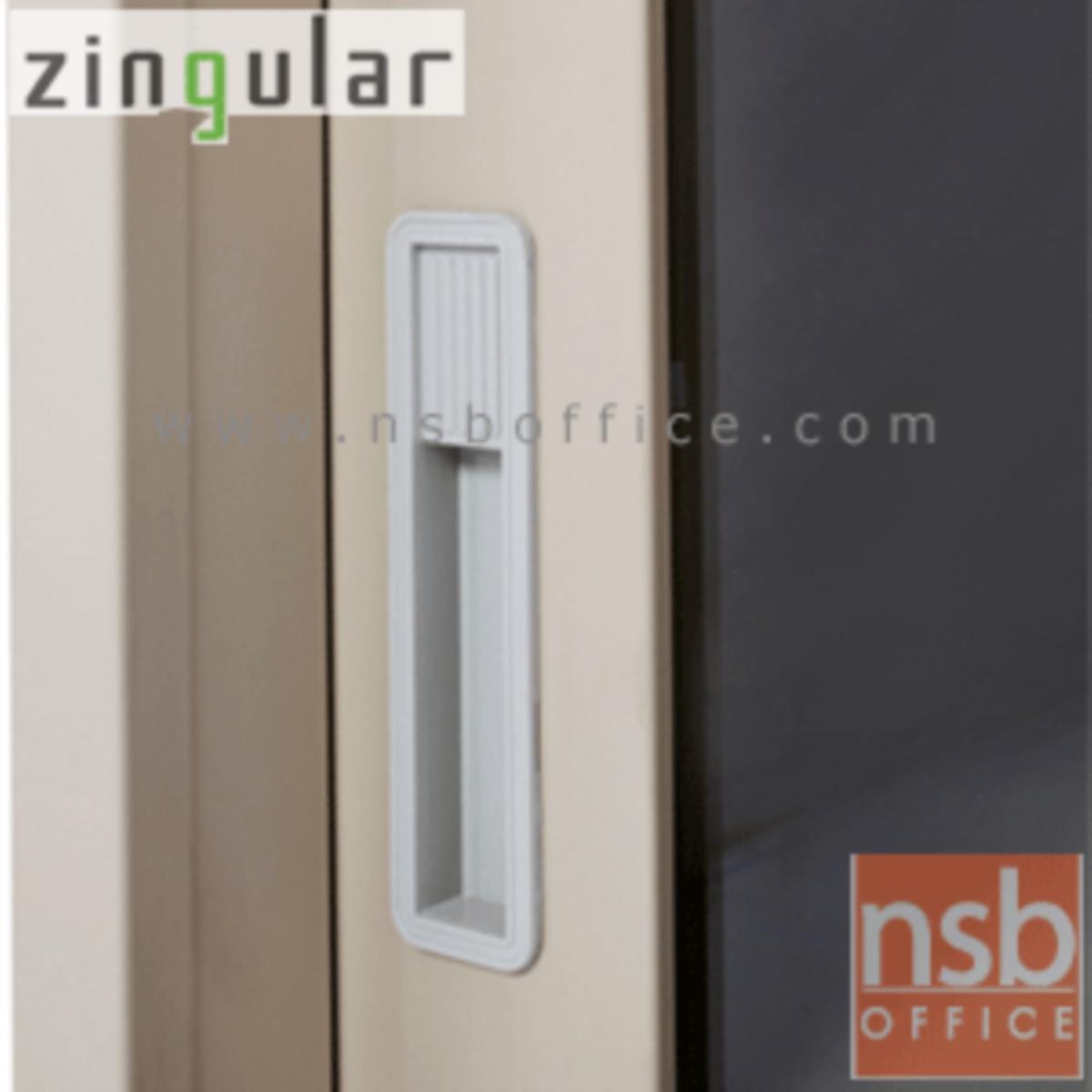 ตู้เหล็กบานเลื่อนกระจกสูง 185 ซม. รุ่น ZINGULAR-ZDG-1886 มี 3 แผ่นชั้น