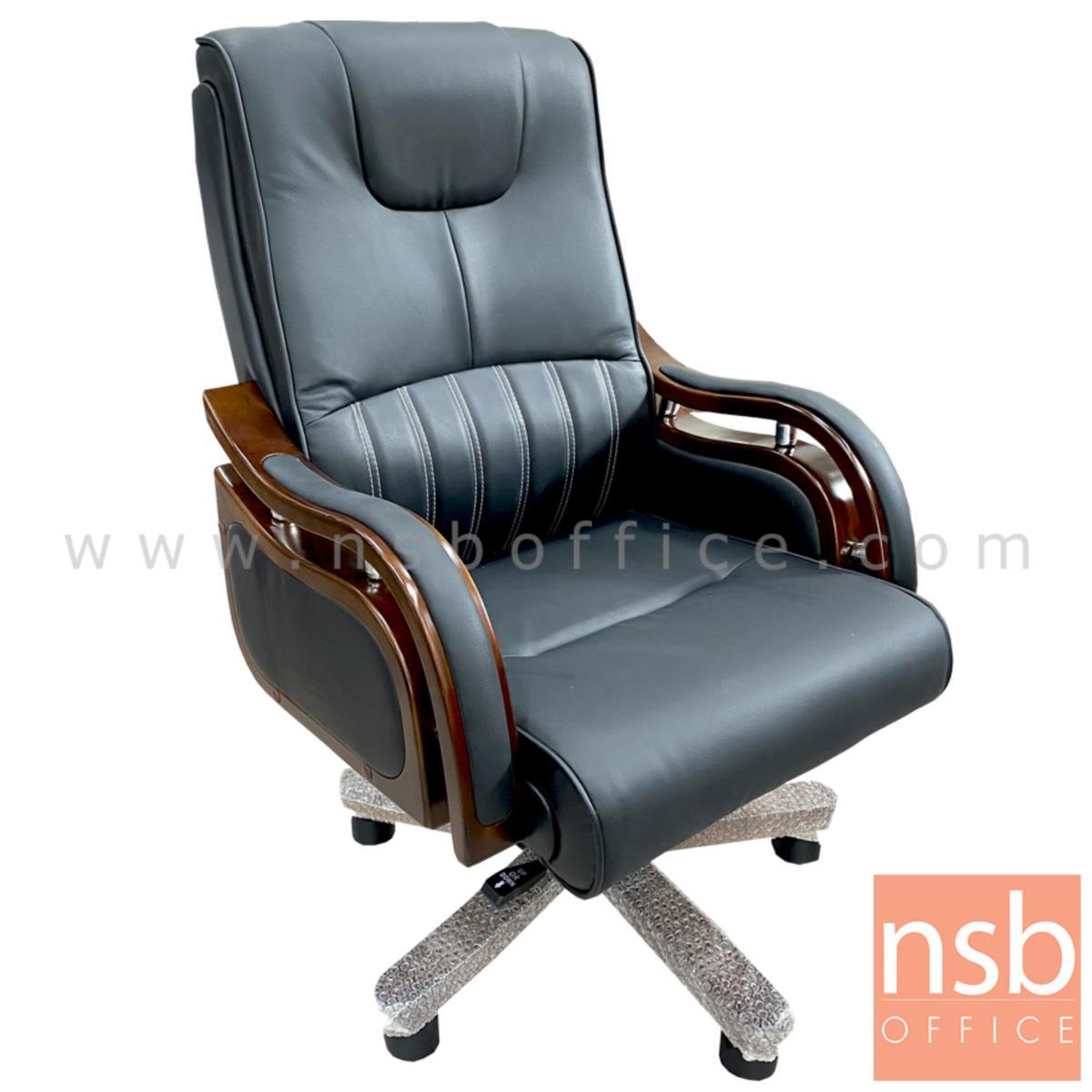 เก้าอี้ผู้บริหารหนัง PU รุ่น Onika (โอนิกา)  โช๊คแก๊ส ขาไม้