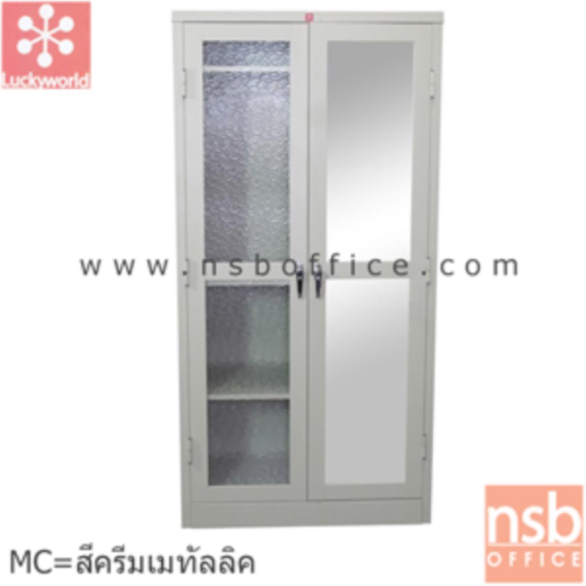 E31A049:ตู้เสื้อผ้าบานเปิด (สินค้ามีจำนวนจำกัด) รุ่น KWL183-MC