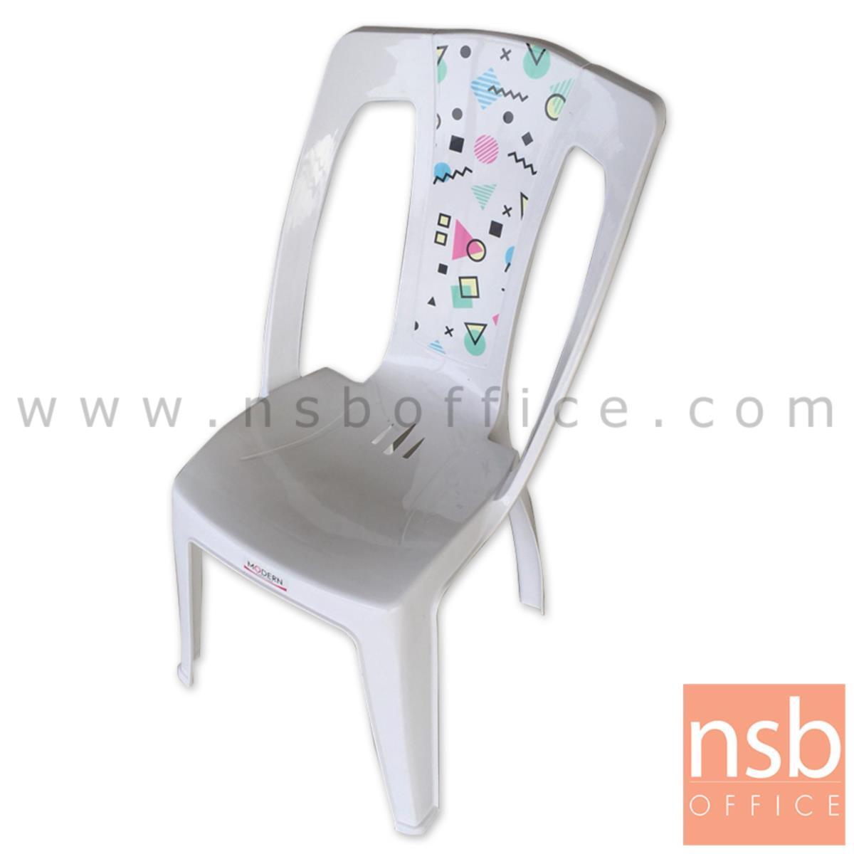 B10A083:เก้าอี้พลาสติก รุ่น LOLYPOP-MO10 ซ้อนเก็บได้ (พลาสติกเกรด A)
