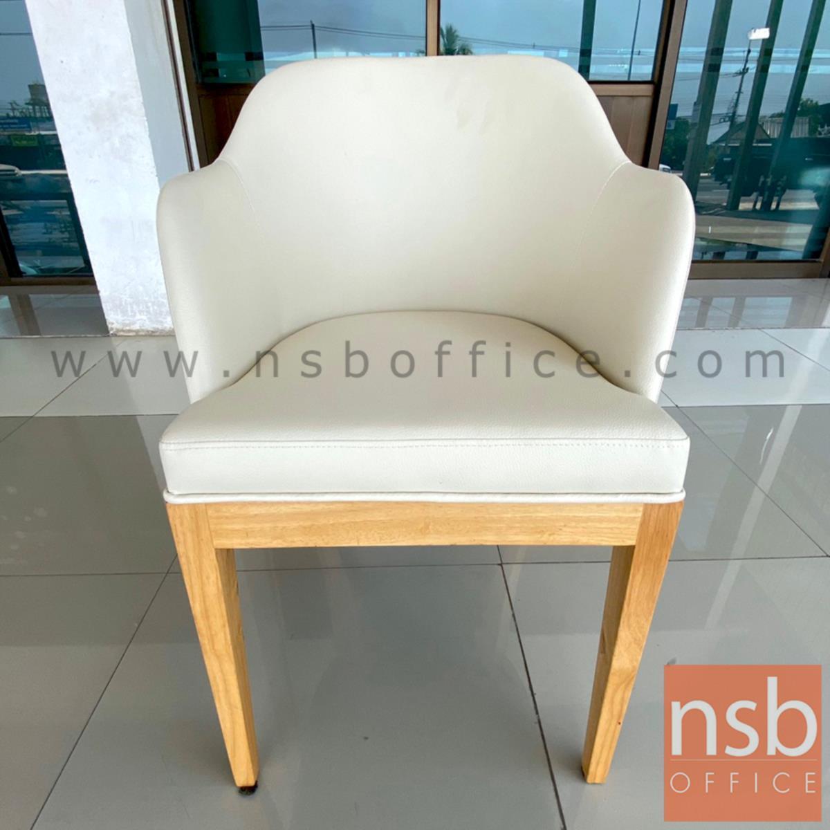 เก้าอี้รับรองหุ้มหนังเทียม Tango-small ขาไม้ยางตรง