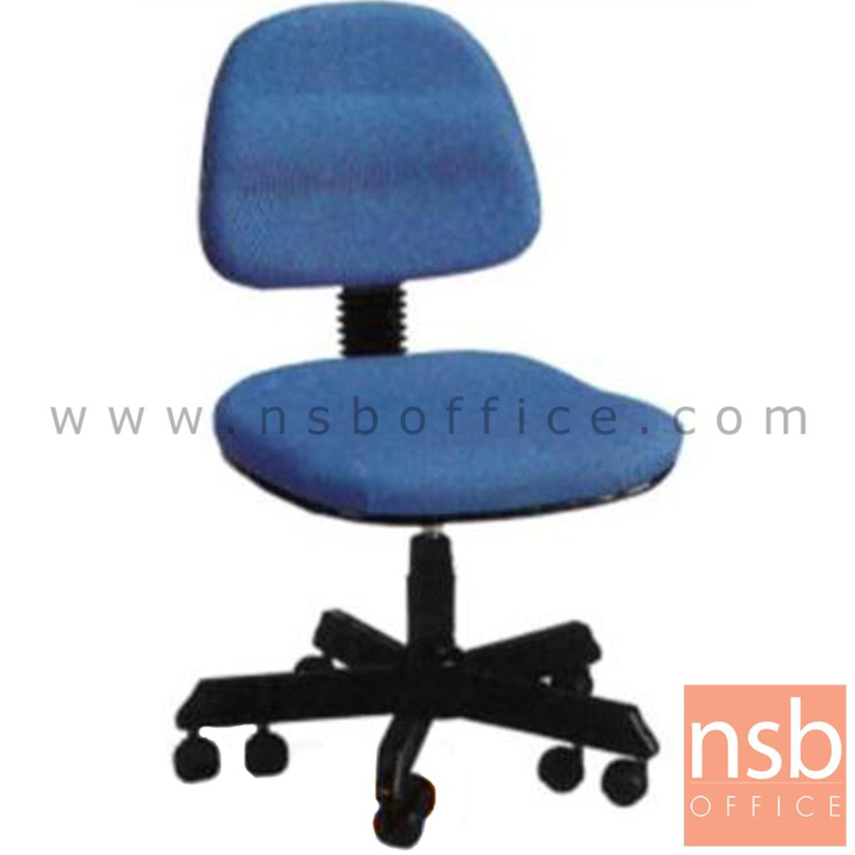 B14A023:เก้าอี้สำนักงาน รุ่น Portman  ขาเหล็ก 10 ล้อ ไม่มีท้าวแขน