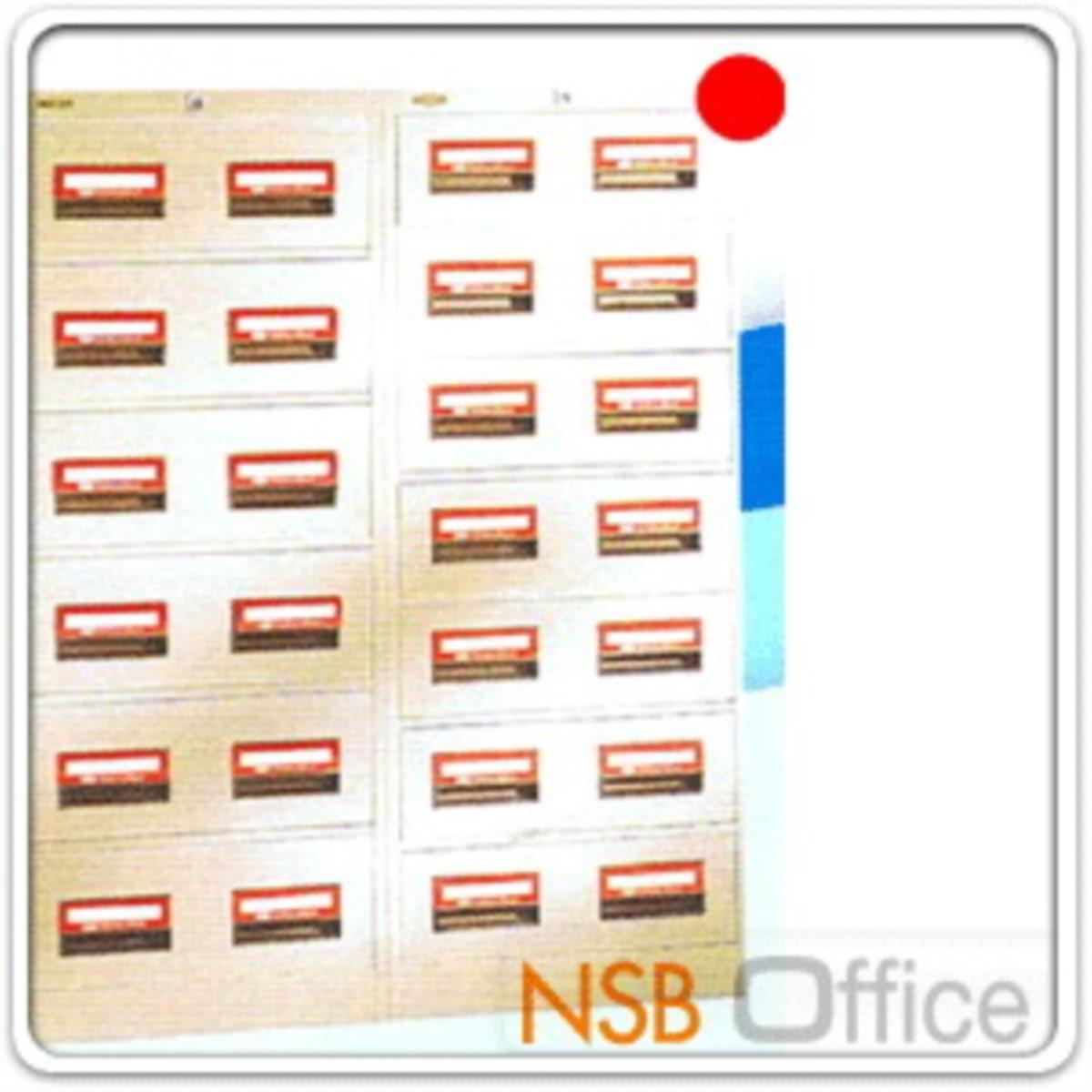 """ตู้เก็บบัตร 7 ลิ้นชัก (บัตรขนาด 5""""*8"""" นิ้ว) 541W*616D*1322H mm"""