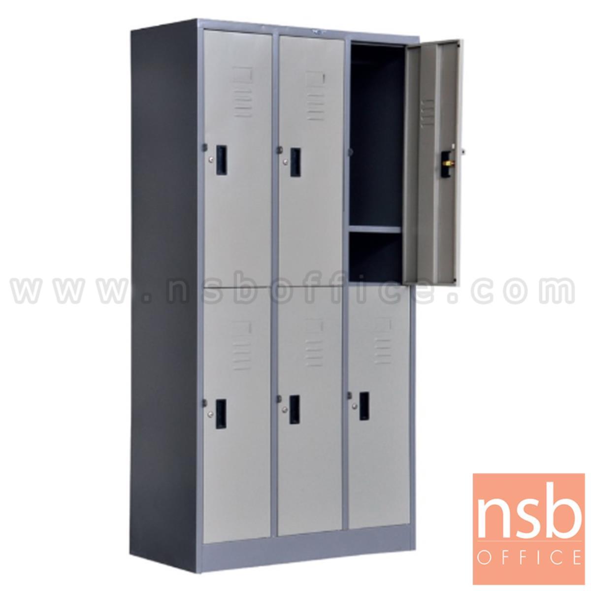 E08A006:ตู้ล็อกเกอร์ 6 ประตู รุ่น Weisz (ไวสซ์)  ขนาด 91W*45D*182H cm.