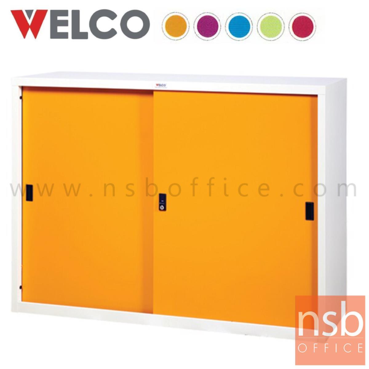 ตู้เอกสารบานเลื่อนทึบเตี้ย 87.8H cm. ขนาด 3, 4 และ 5 ฟุต เวลโก(WELCO) รุ่น WSL