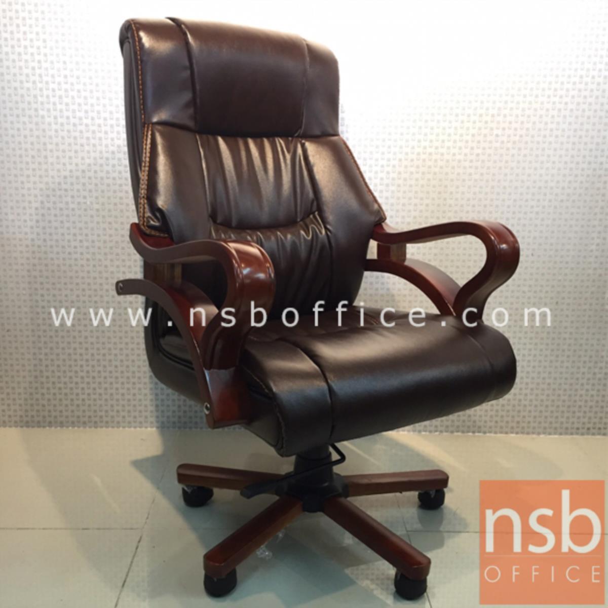 เก้าอี้ผู้บริหารหนัง PU รุ่น Lydon (ไลดอน)  โช๊คแก๊ส มีก้อนโยก ขาไม้