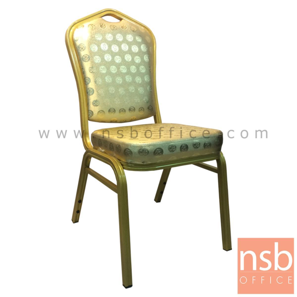B05A141:เก้าอี้อเนกประสงค์จัดเลี้ยงทรงหลุยส์  ขนาด 95H cm.  ขาเหล็กพ่นสีทอง