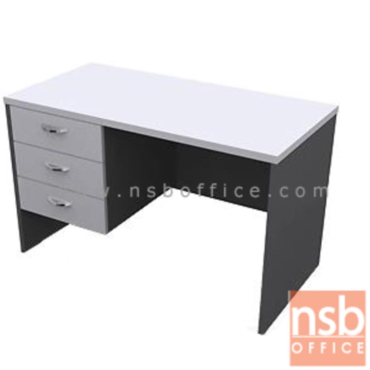 A12A003:โต๊ะทำงาน 3 ลิ้นชัก   รุ่น Chopard (โชพาร์ด) ขนาด 120W ,135W ,150W ,160W*(60D, 75D, 80D) cm.  เมลามีน