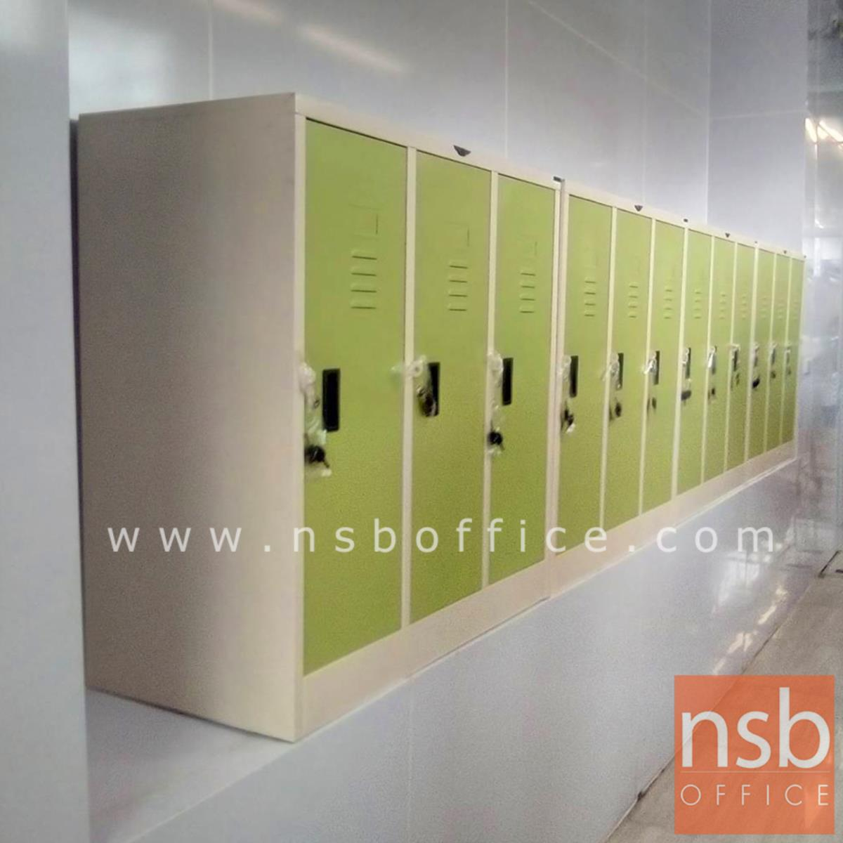 ตู้ล็อกเกอร์เหล็กเตี้ย 3 ประตู  รุ่น Blunt (บลันต์)  ขนาด 91.2W*45.7D*97.7H cm.