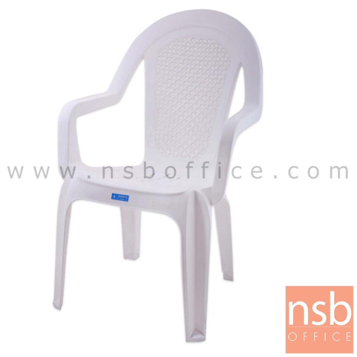 B10A054:เก้าอี้พลาสติก รุ่น STAR _ARMCHAIR (พลาสติกเกรด A)