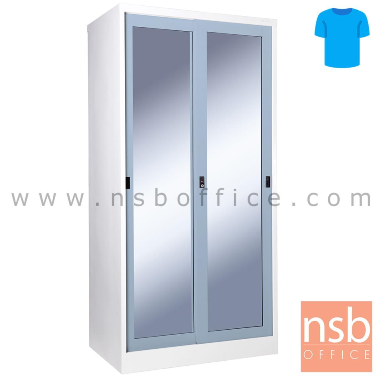 E23A002:ตู้เสื้อผ้าเหล็ก บานเลื่อนกระจกสูง 182H cm. รุ่น SGW-18 กุญล็อค