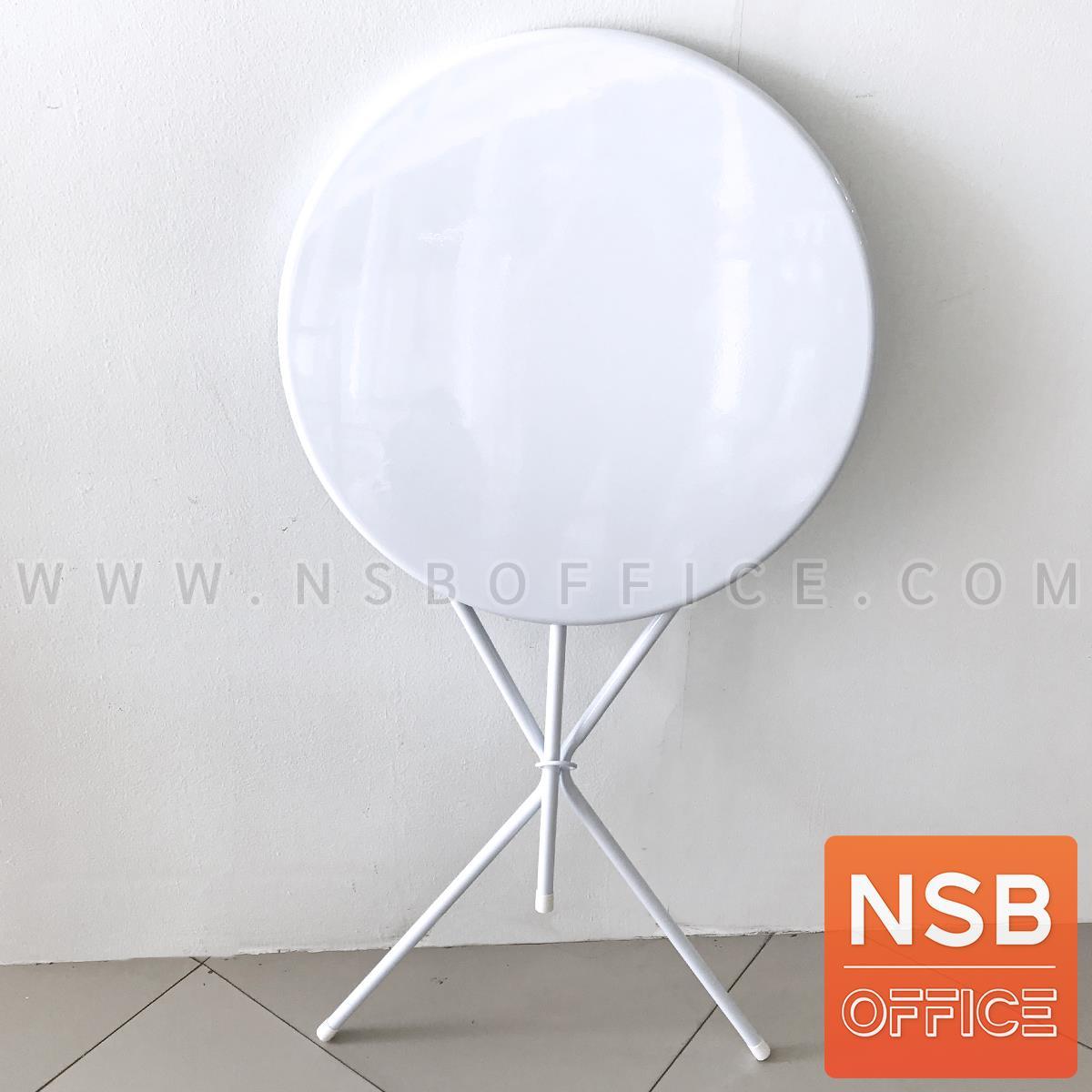 โต๊ะพับหน้าเหล็ก รุ่น Lunar (ลูน่า) ขนาด 60Di cm.  ขาเหล็ก