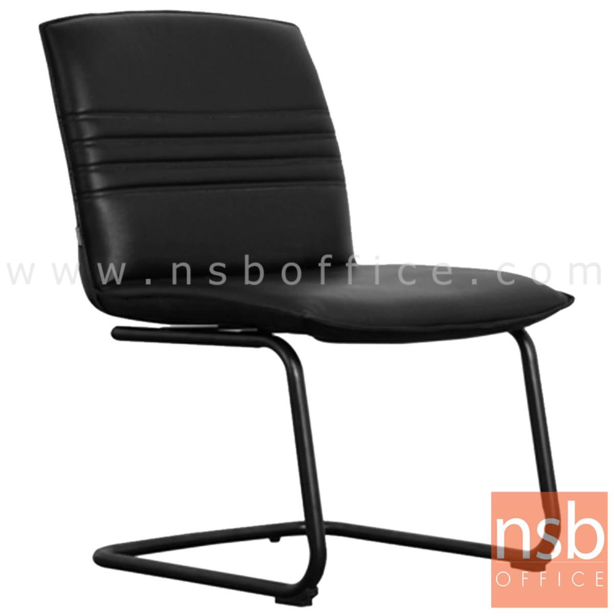 B04A187:เก้าอี้รับแขกขาตัวซี รุ่น Sunflower (ซันฟลาวเวอร์)  ไม่มีท้าวแขน ขาเหล็กพ่นดำ