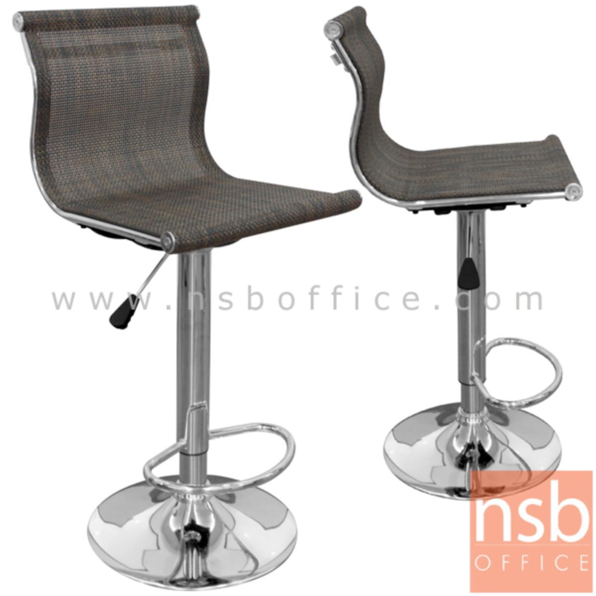 B09A100:เก้าอี้บาร์สูงที่นั่งเน็ต รุ่น BH-971 ขนาด 44W cm. โช๊คแก๊ส ขาโครเมี่ยมฐานจานกลม