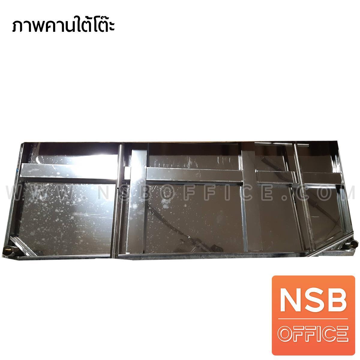 โต๊ะสเตนเลส รุ่น Decay (ดีเคย์) ขนาด 200W*80D cm.