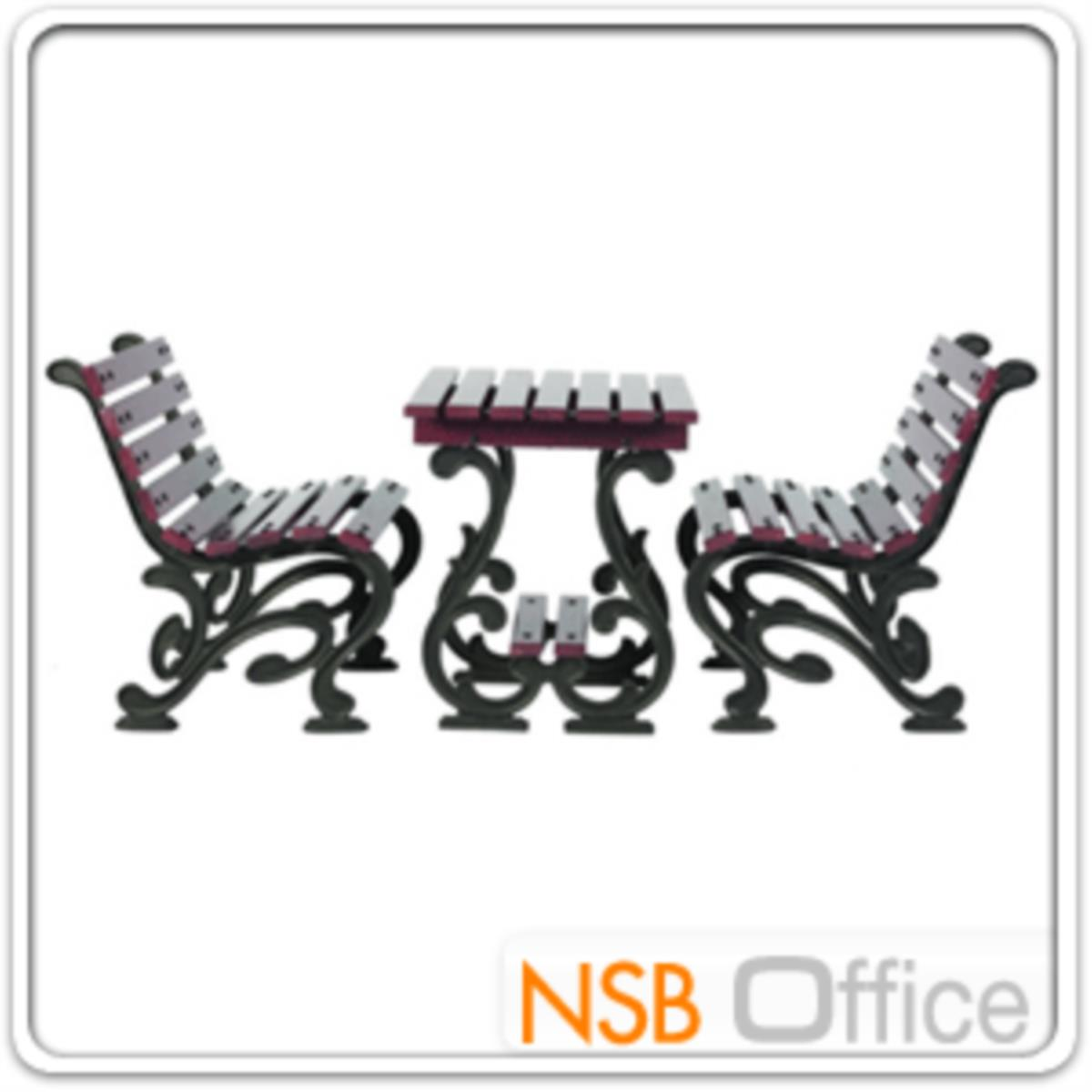 ชุดโต๊ะสนาม พร้อมเก้าอี้ กทม. BKK-COT412 (โต๊ะ 1 + เก้าอี้ 2)