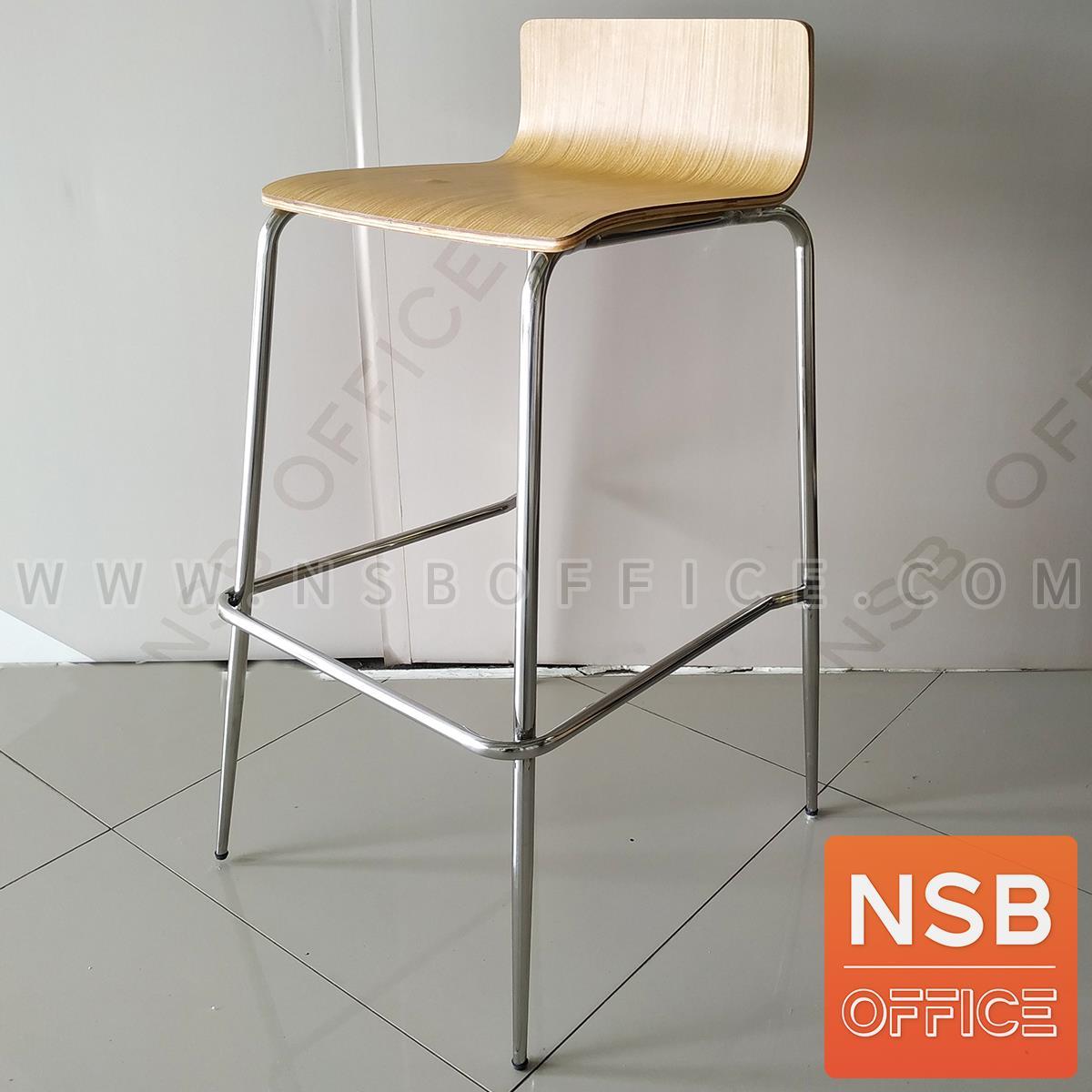 B18A094:เก้าอี้บาร์ไม้วีเนียร์ รุ่น Emperer (เอ็มเพอร์เรอร์)  โครงขาสเตนเลส