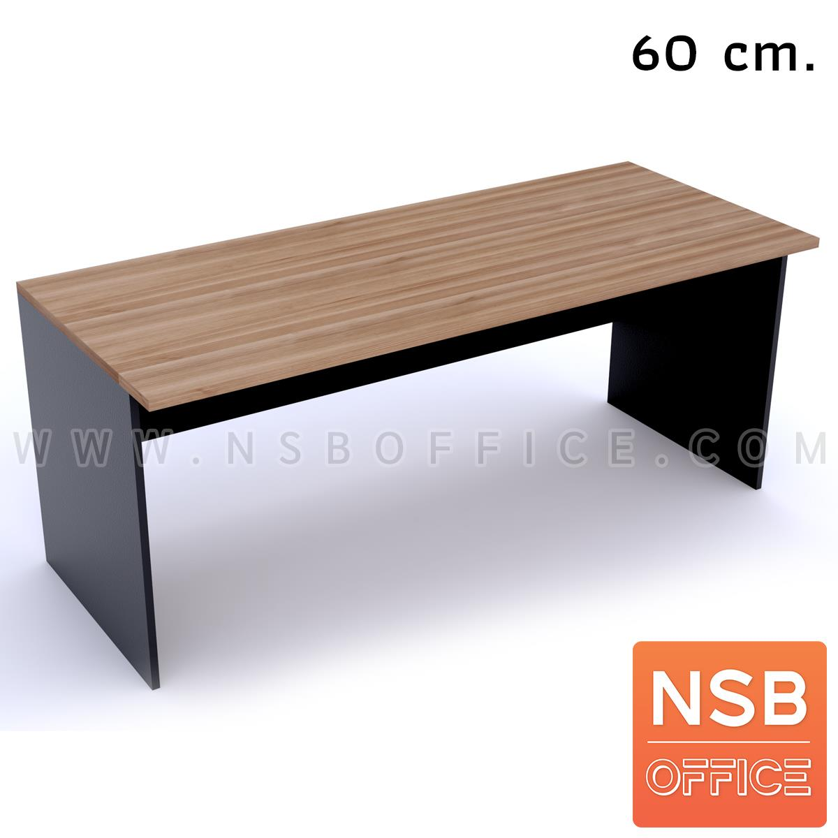 A05A001:โต๊ะประชุมหน้าตรง 60D cm.  ขนาด 80W ,120W ,150W ,180W ,210W cm. เมลามีน