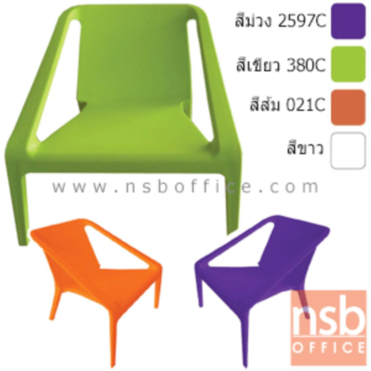 เก้าอี้โมเดิร์นพลาสติก(PP)ล้วน รุ่น Palmer (พาร์มเมอร์) ขนาด 74W cm.