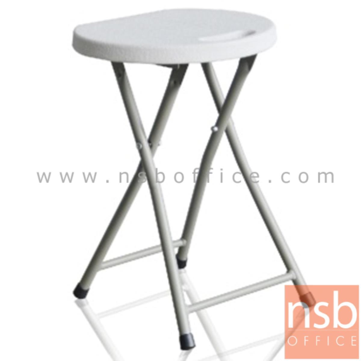 A19A046:เก้าอี้พับที่นั่งพลาสติก รุ่น Rivalen (ริวาเลน) ขาเหล็กพ่นสี