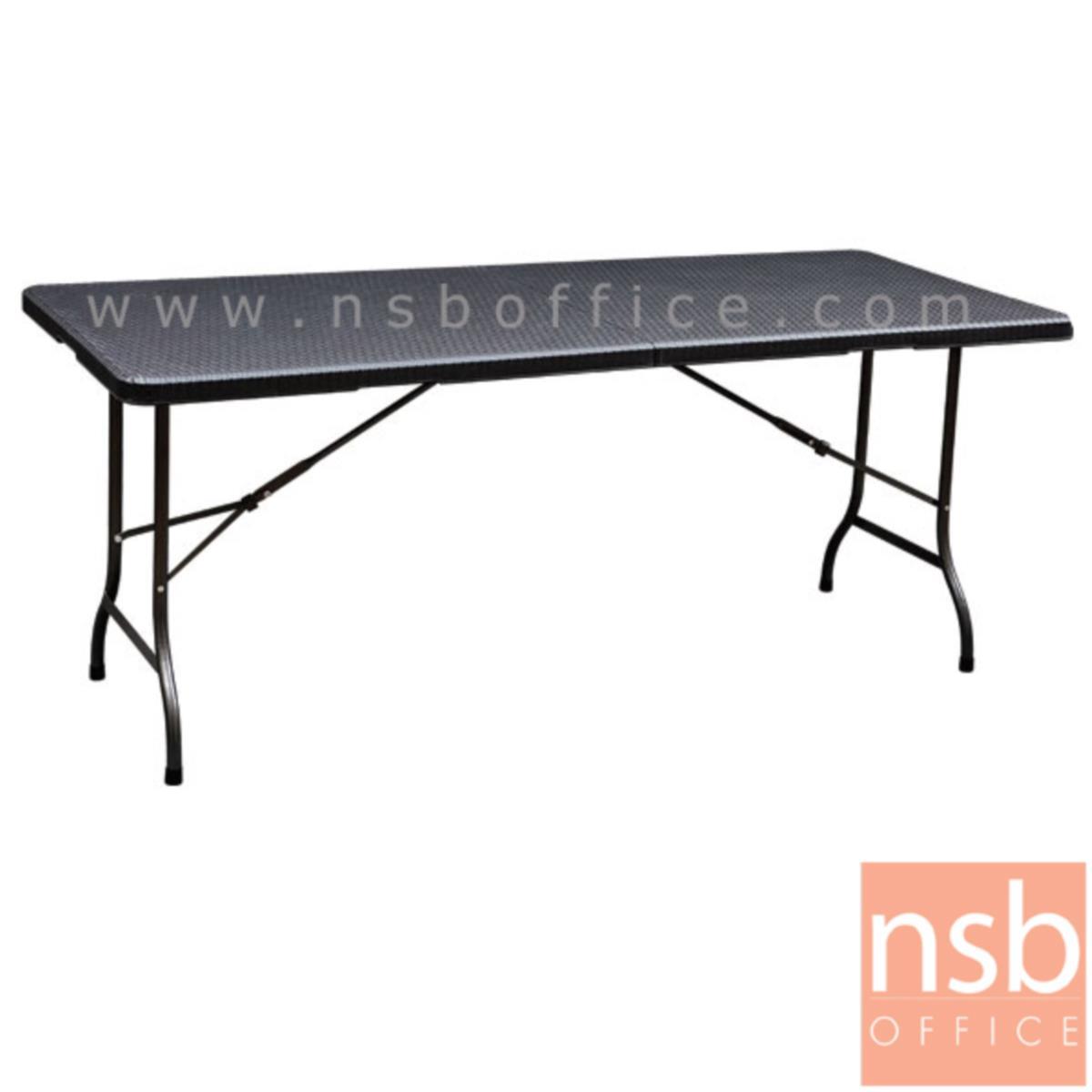 G11A167:โต๊ะพับหน้าหวายสาน รุ่น Dolofort (ดอลโลฟอร์ต) ขนาด 180W cm. ขาเหล็กสีดำเกล็ดเงิน