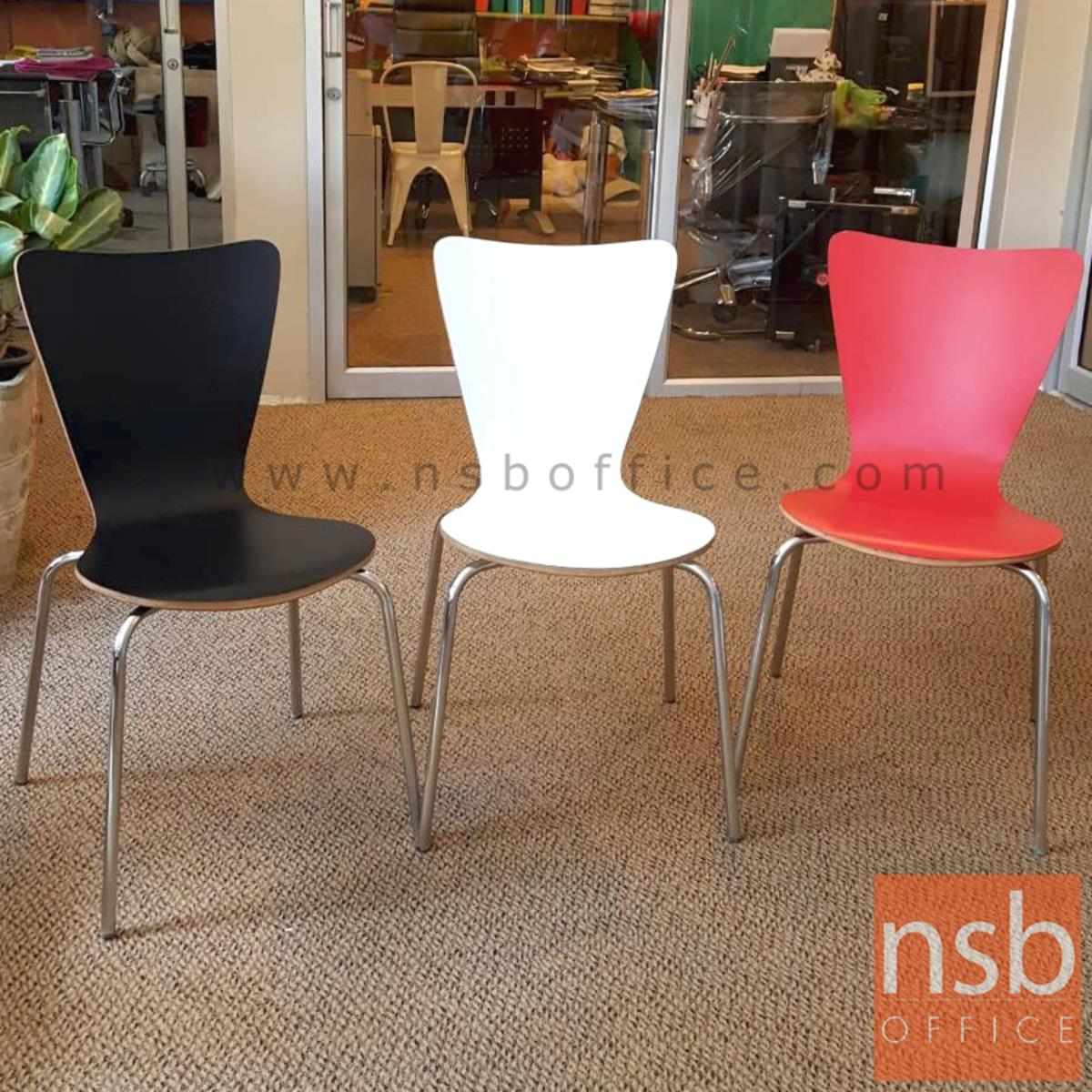เก้าอี้อเนกประสงค์ไม้วีเนียร์ดัด รุ่น Bassett (บาสเซตต์)  ขาเหล็กชุบโครเมี่ยม