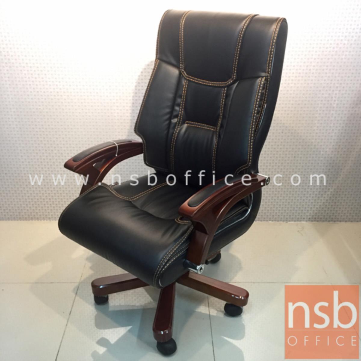 เก้าอี้ผู้บริหารหนังเทียม รุ่น Cadenza (คาเดนซ่า)  โช๊คแก๊ส มีก้อนโยก ขาไม้