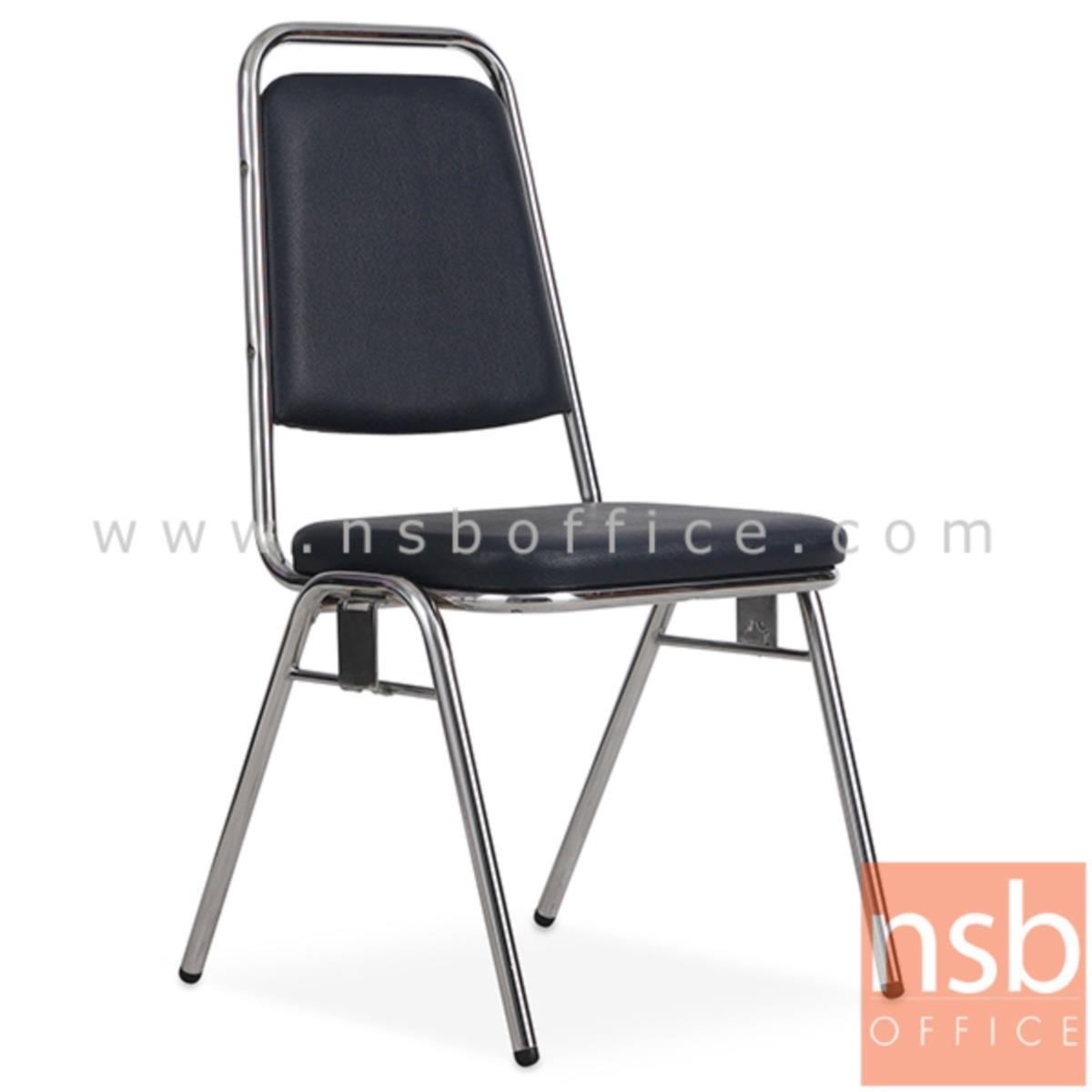B05A079:เก้าอี้อเนกประสงค์จัดเลี้ยง รุ่น TY-701ACC  ขาเหล็กชุบโครเมี่ยม